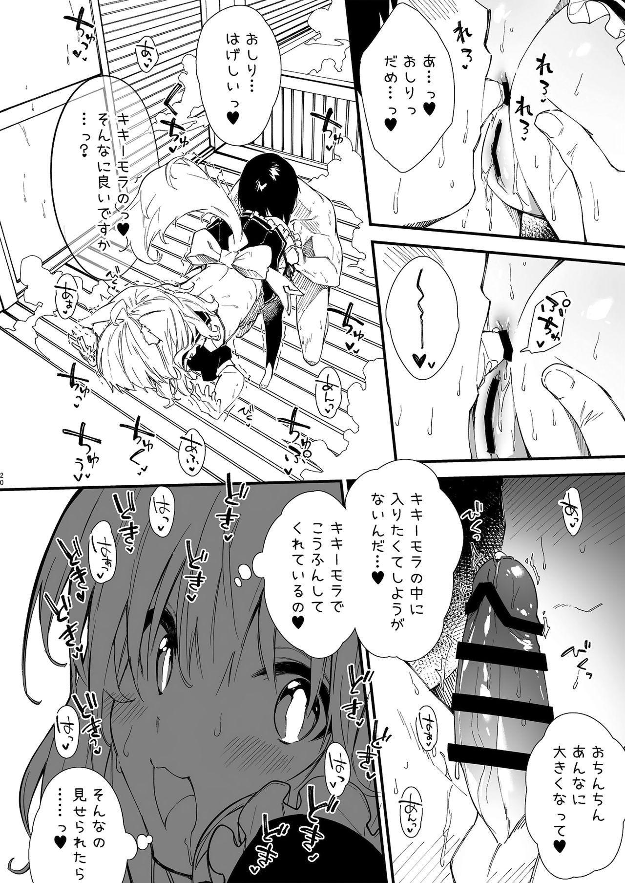 Kemomimi Maid to Ichaicha suru Hon 17