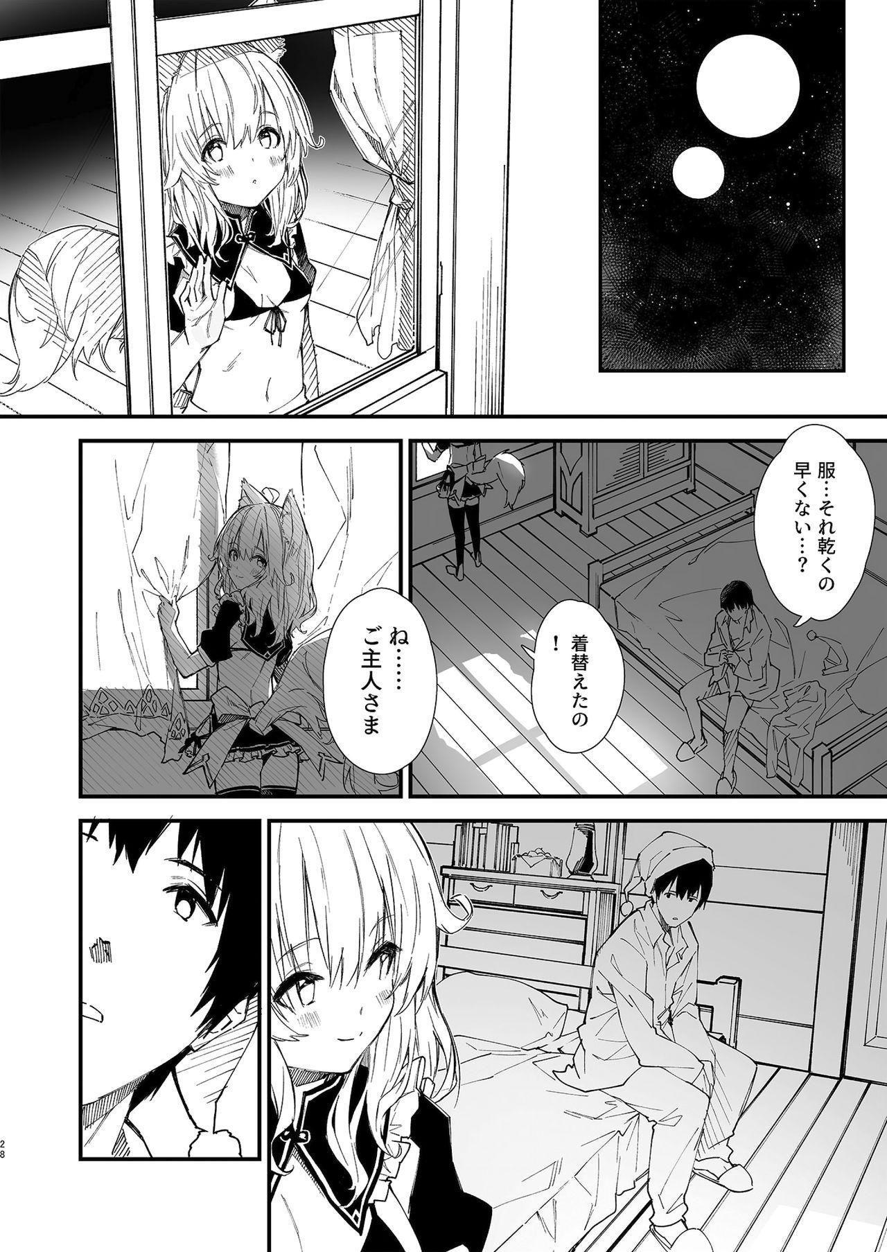 Kemomimi Maid to Ichaicha suru Hon 25