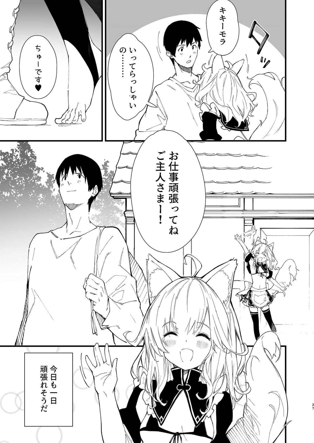 Kemomimi Maid to Ichaicha suru Hon 34