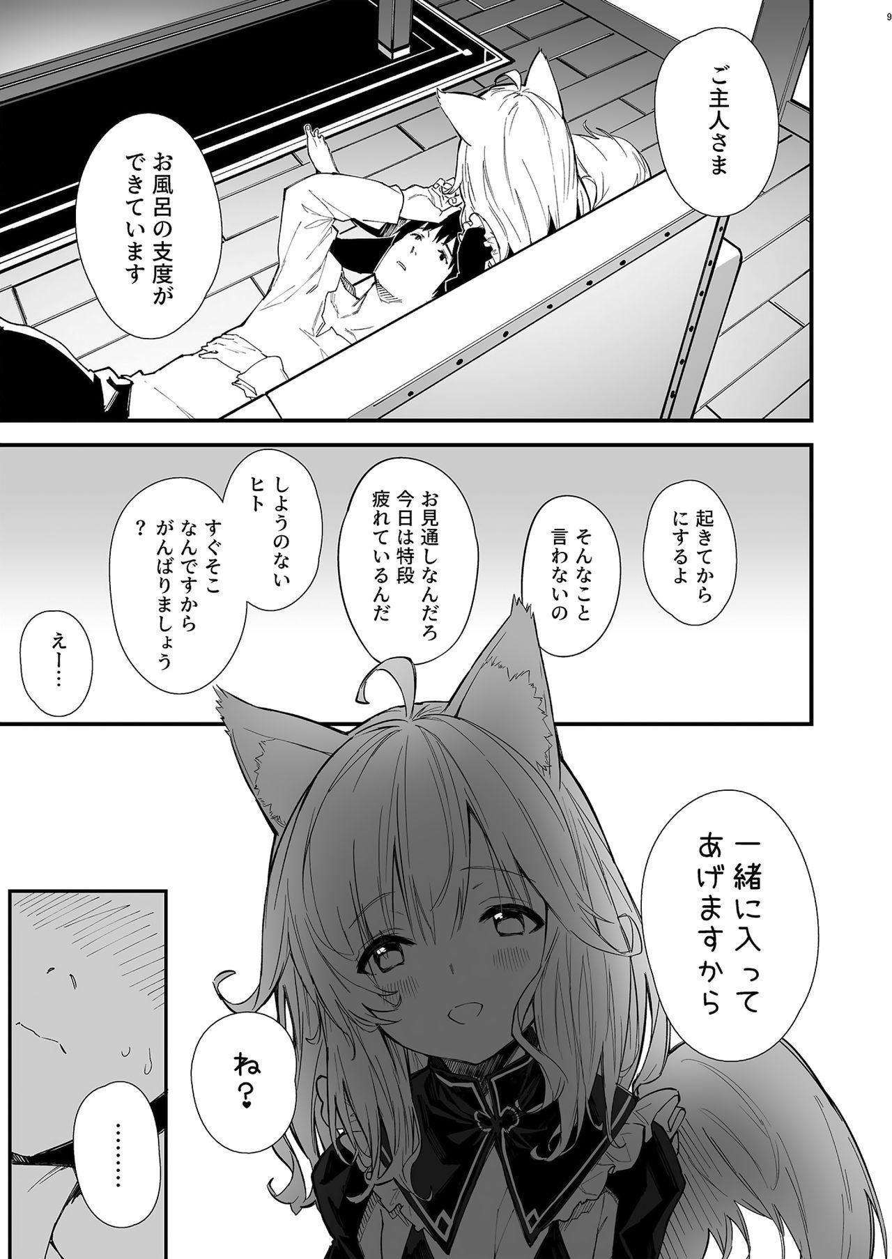 Kemomimi Maid to Ichaicha suru Hon 6