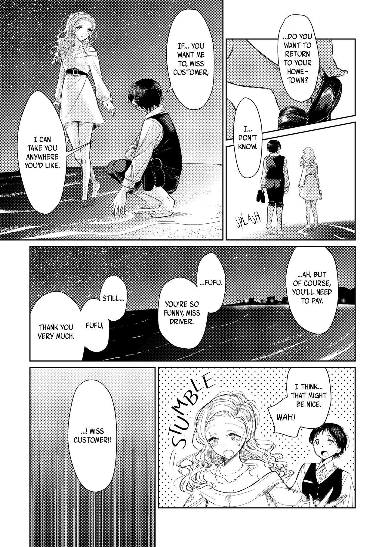 Nigedashita kunaru Yoru ni | In This Night of Flight 8