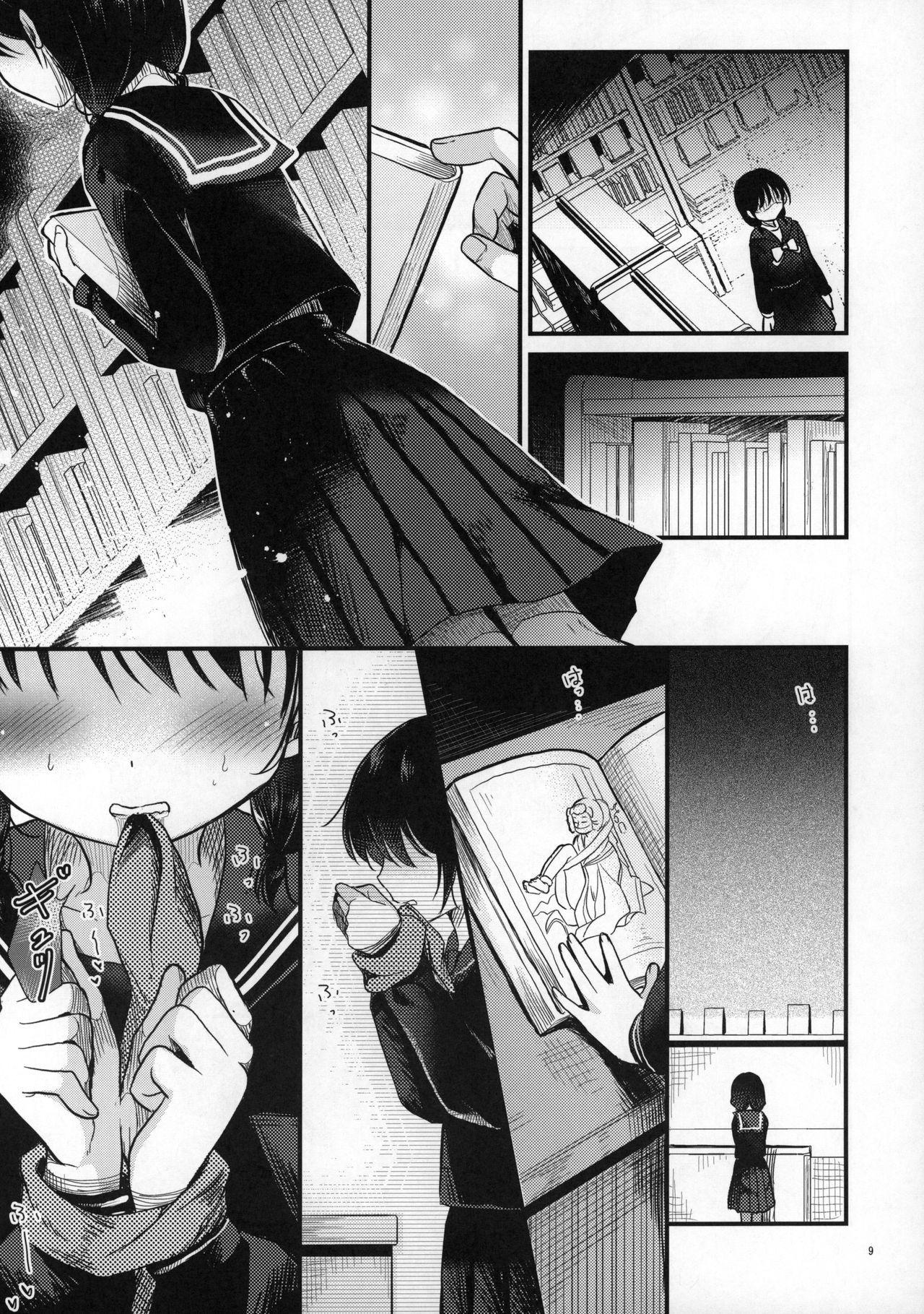 Yaegashi Koshoten Kinbaku Monogatari 6