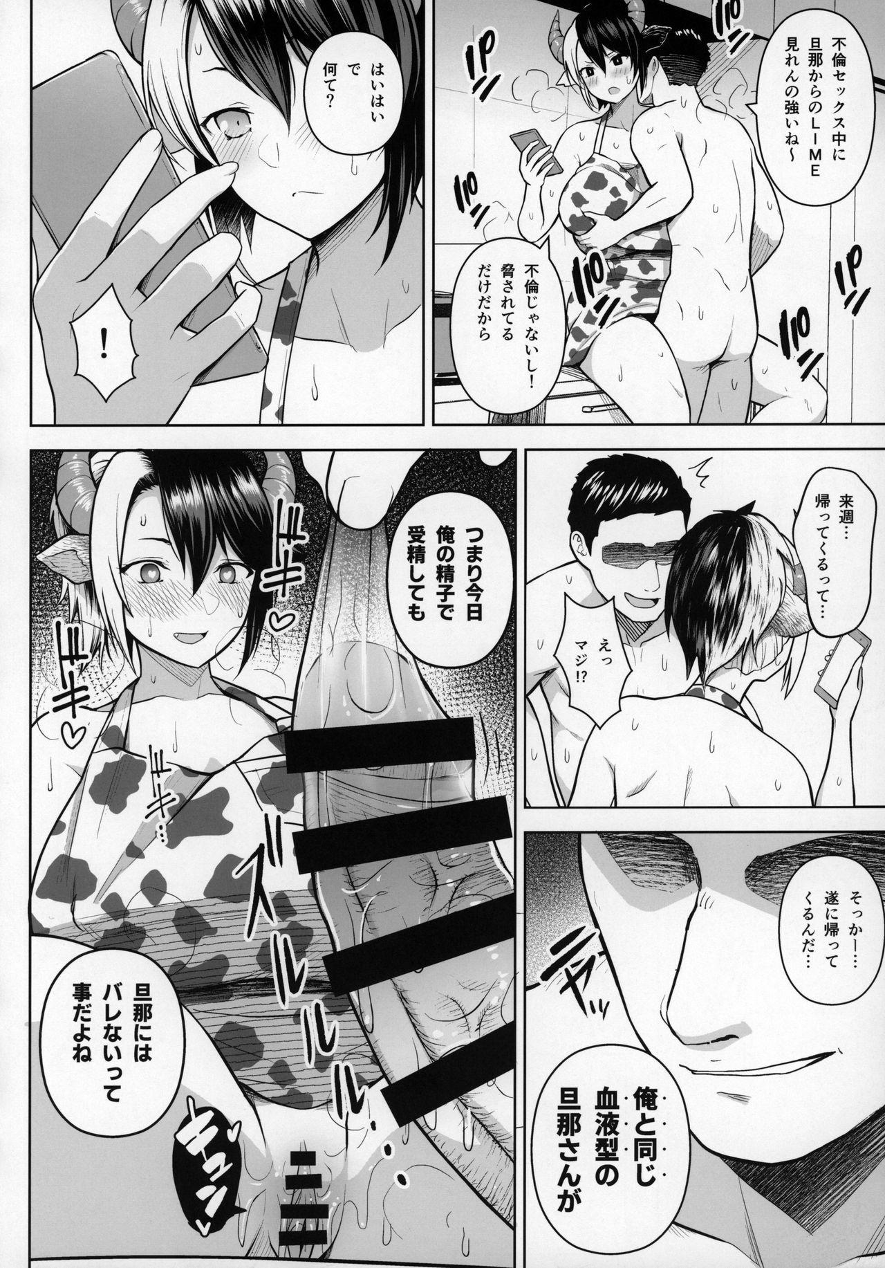 Oku-san no Oppai ga Dekasugiru no ga Warui! 2 26