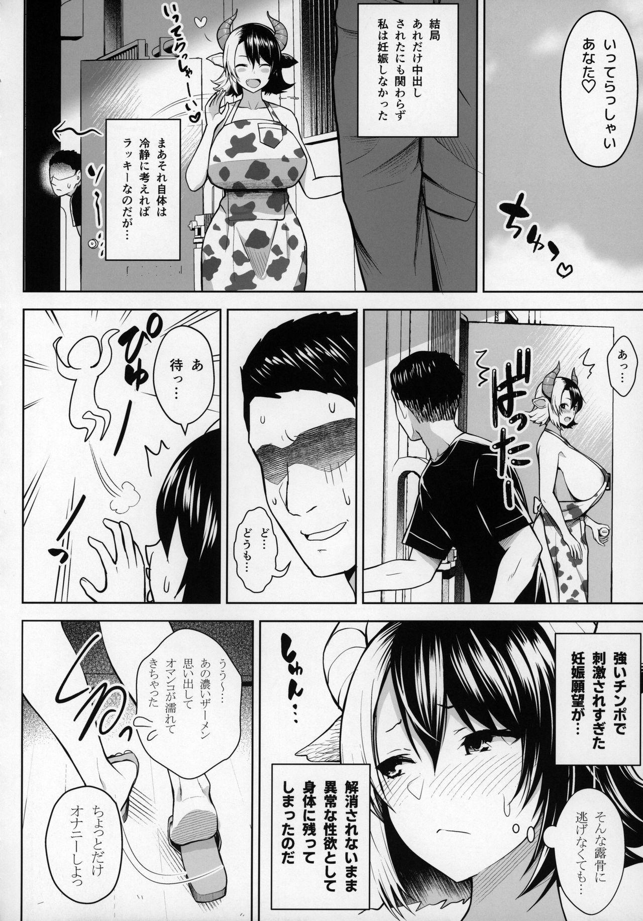 Oku-san no Oppai ga Dekasugiru no ga Warui! 2 30