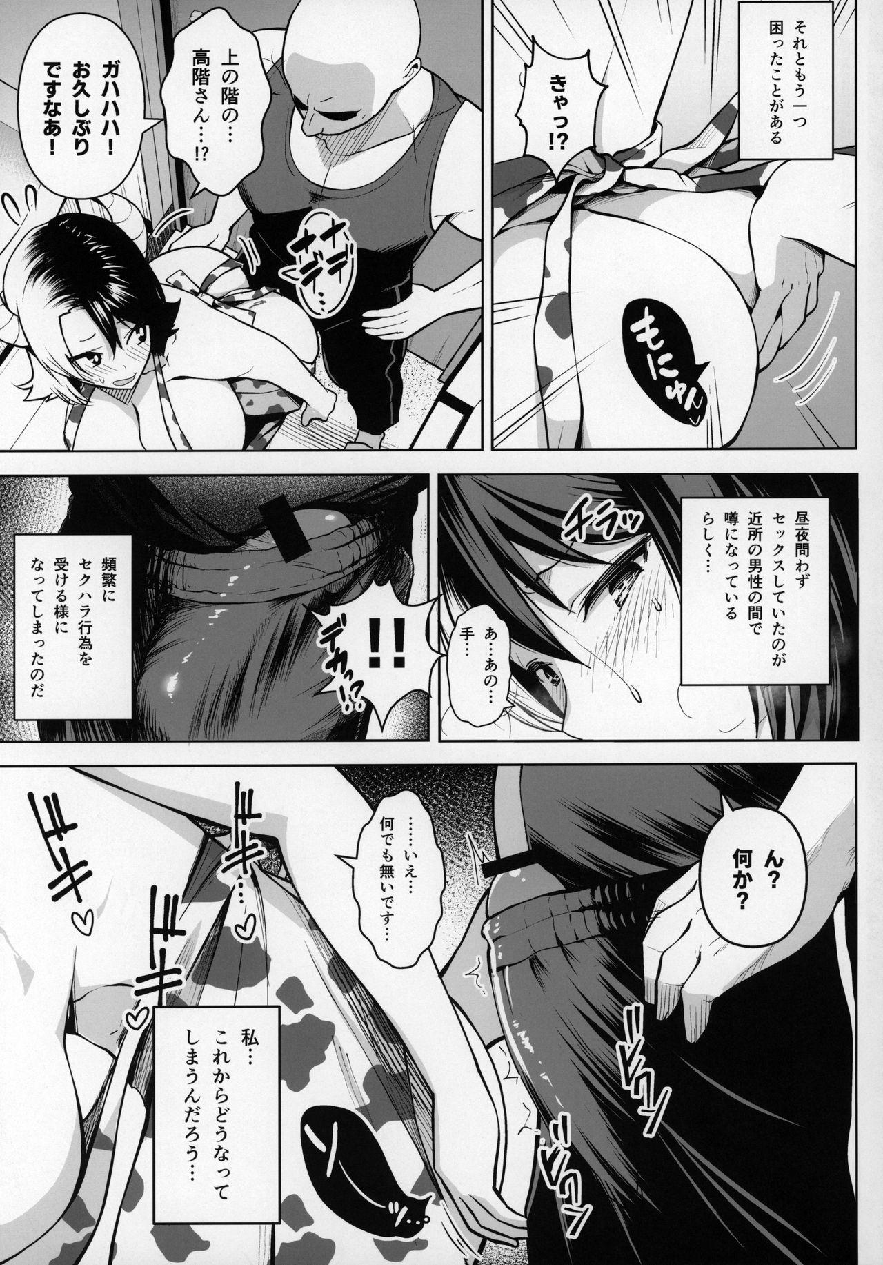 Oku-san no Oppai ga Dekasugiru no ga Warui! 2 31