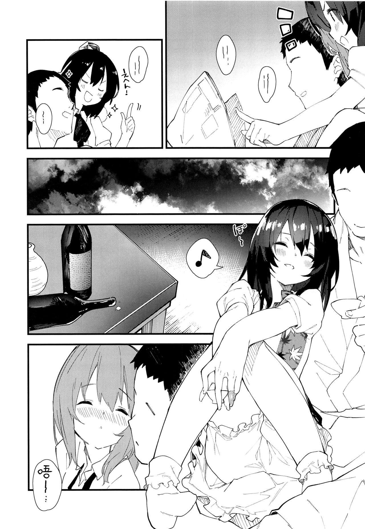 Aya-chan to Sukebe Suru Hon 5