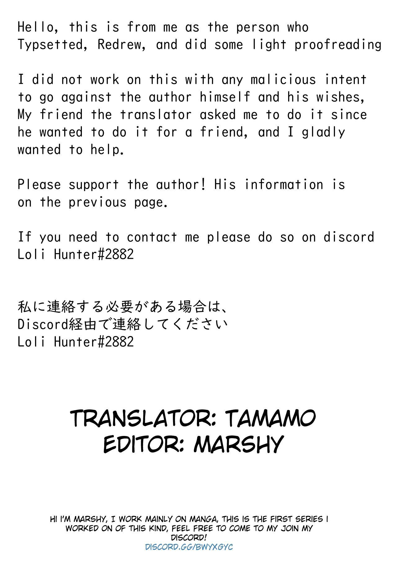 Idol to Issho ni Asobu dake no Kantan na Oshigoto desu. 24