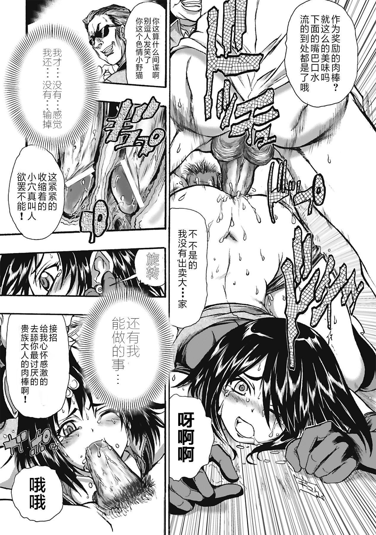 Kuon no Kizuna 14