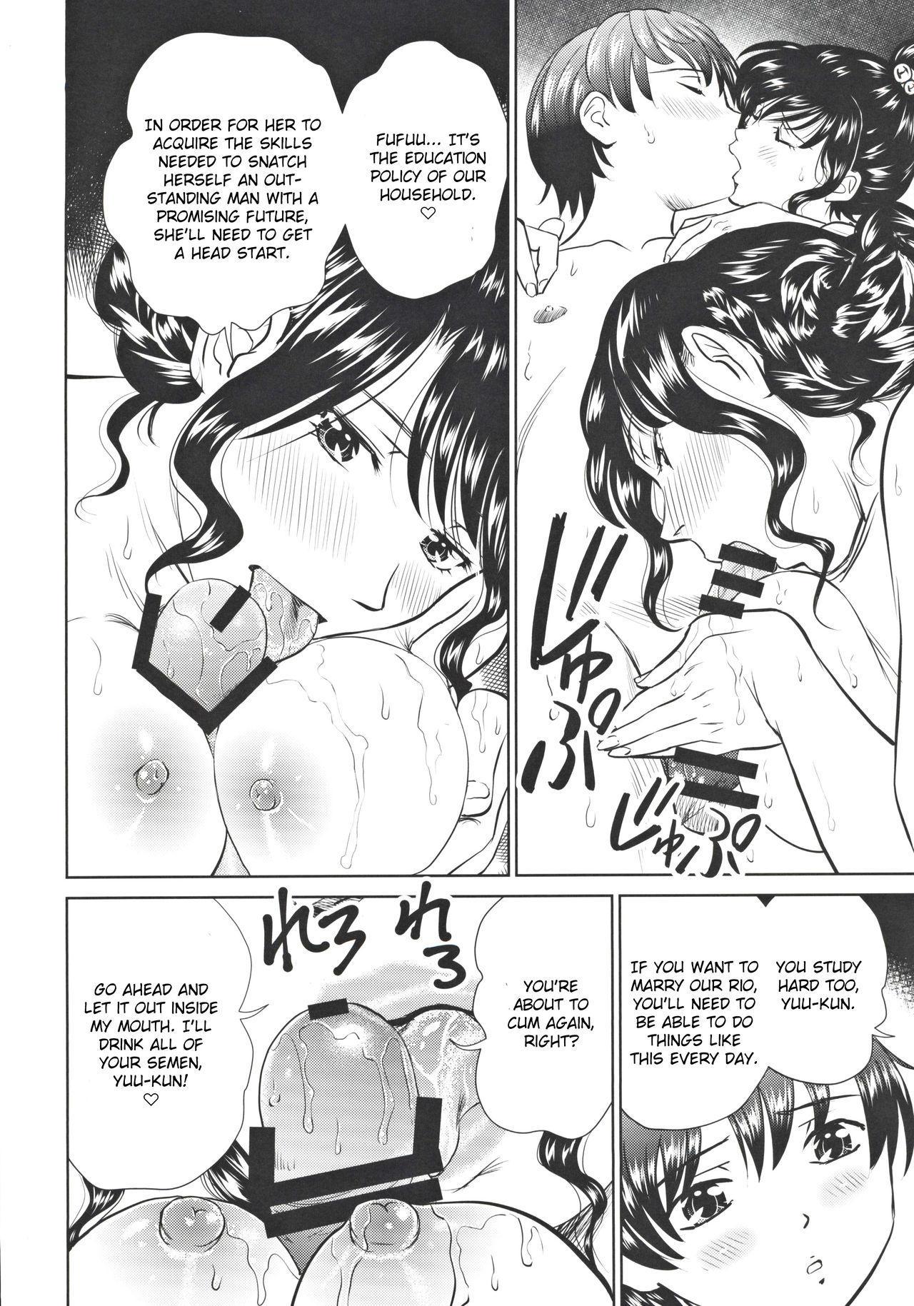 Tonari no Razoku   Nudist Neighbors 18