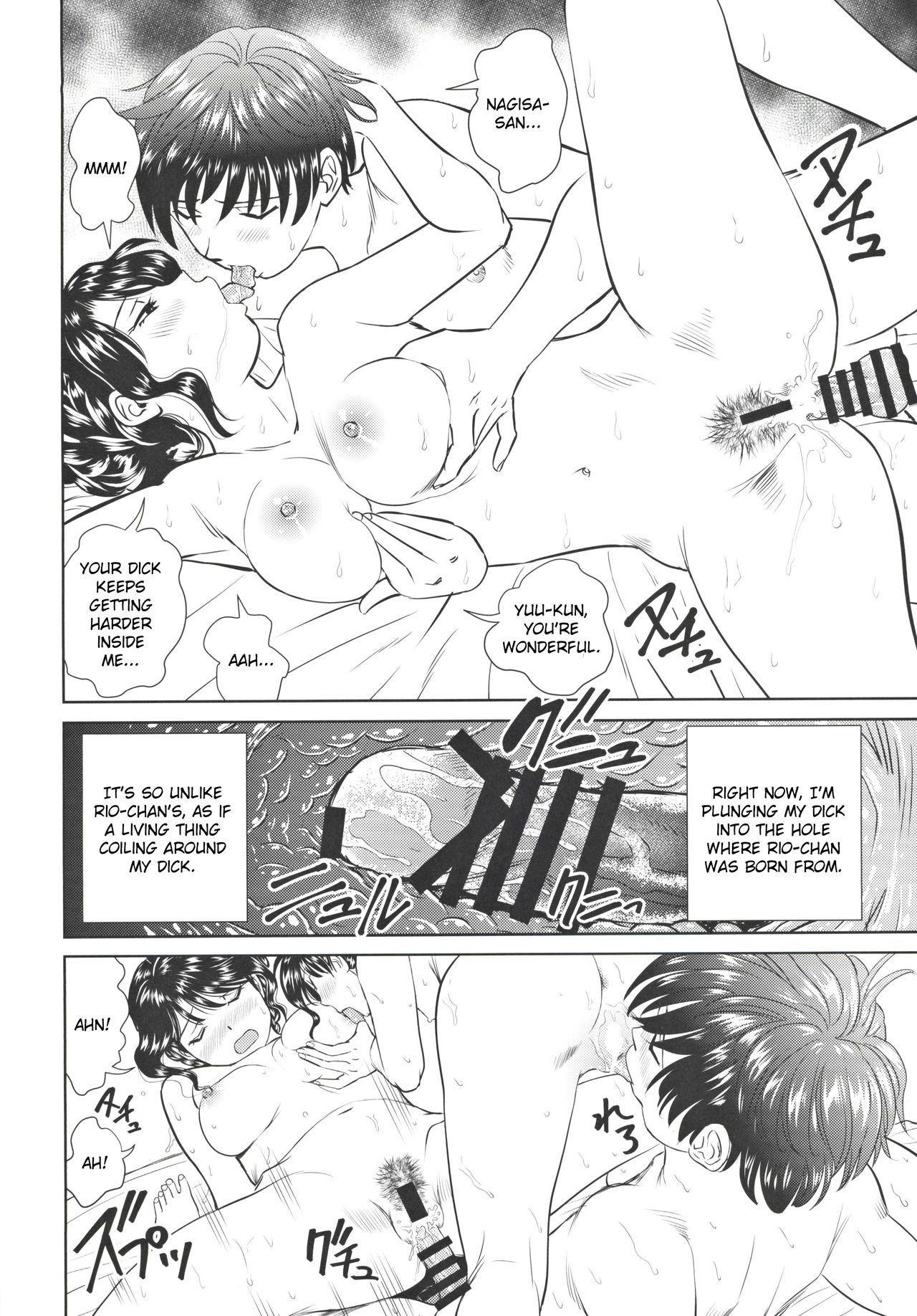 Tonari no Razoku   Nudist Neighbors 26