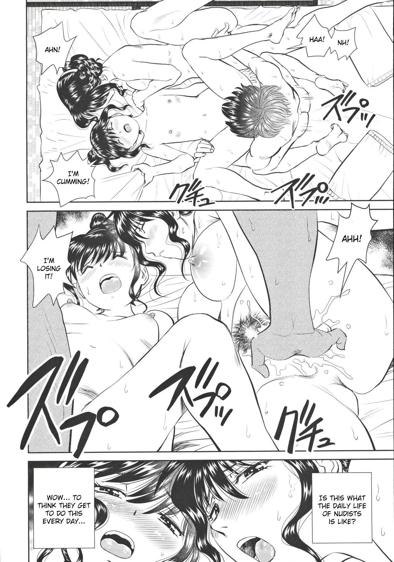 Tonari no Razoku   Nudist Neighbors 30