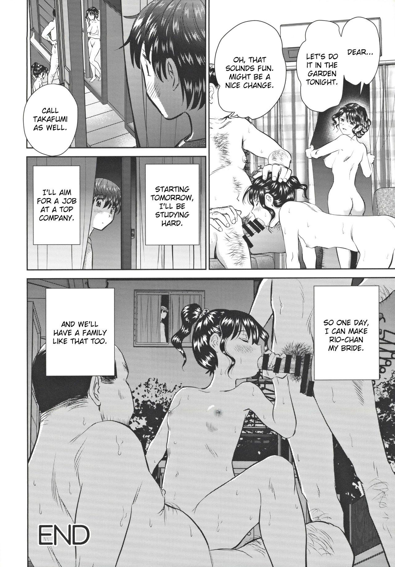 Tonari no Razoku   Nudist Neighbors 32