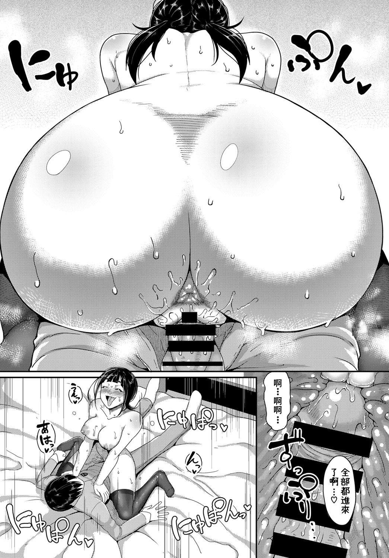 Hajimete no SeFrie - First Sex friend 10