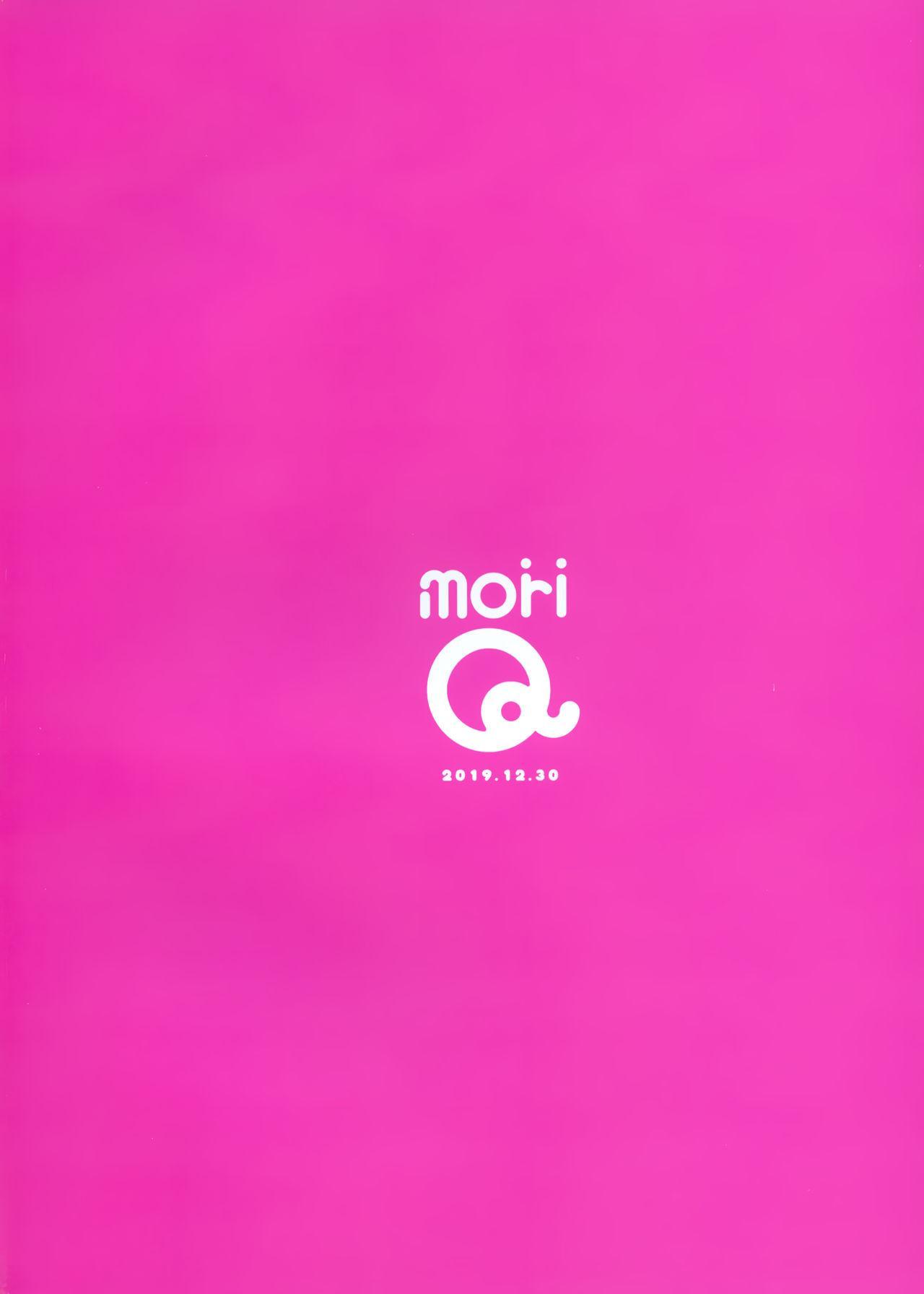 Fujun Ishu Kouyuu Ore to Elf Senpai no Love Love Saimin Seikatsu 34