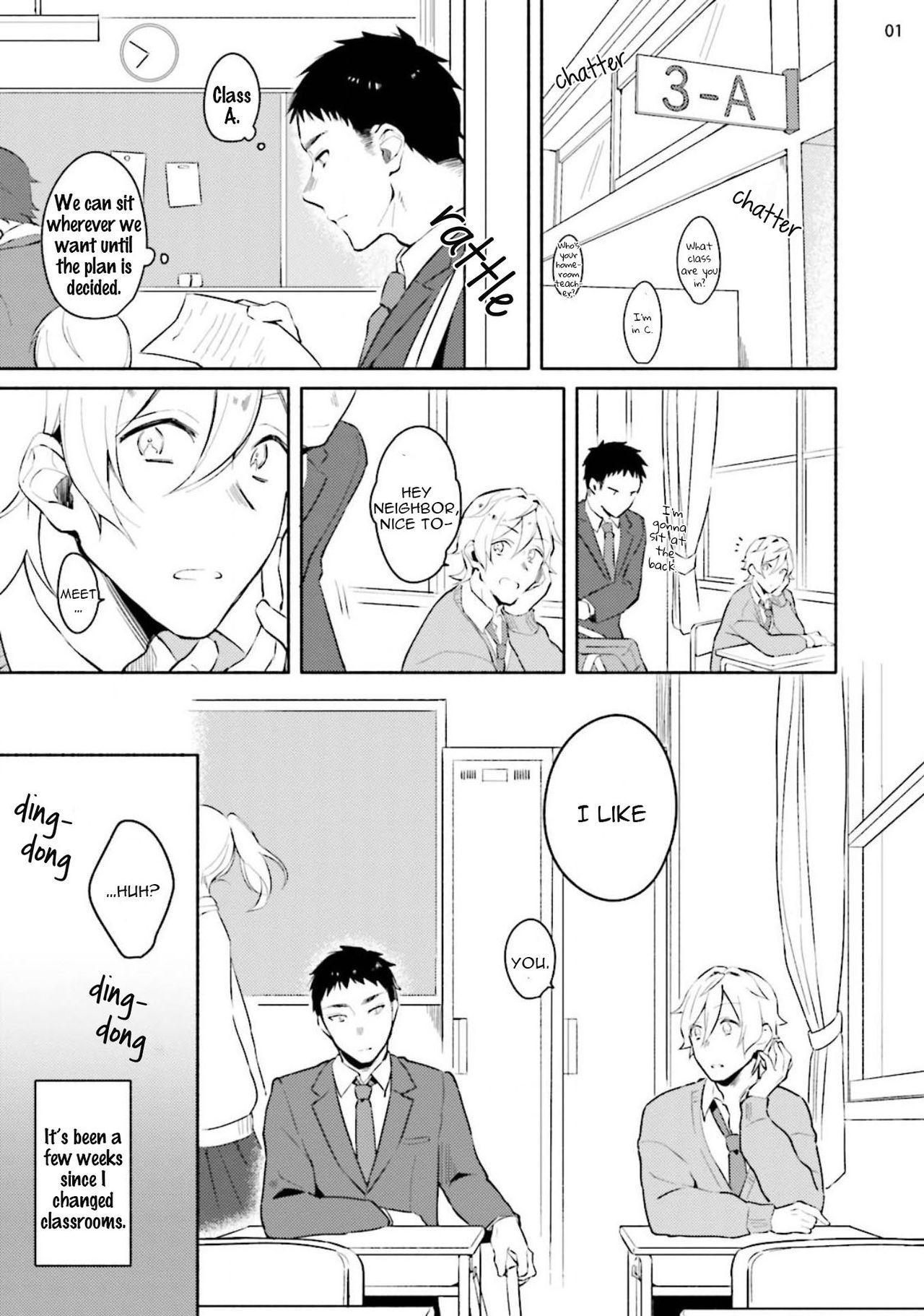 Usagi-chan, Doshikori Moushiagemasu 120