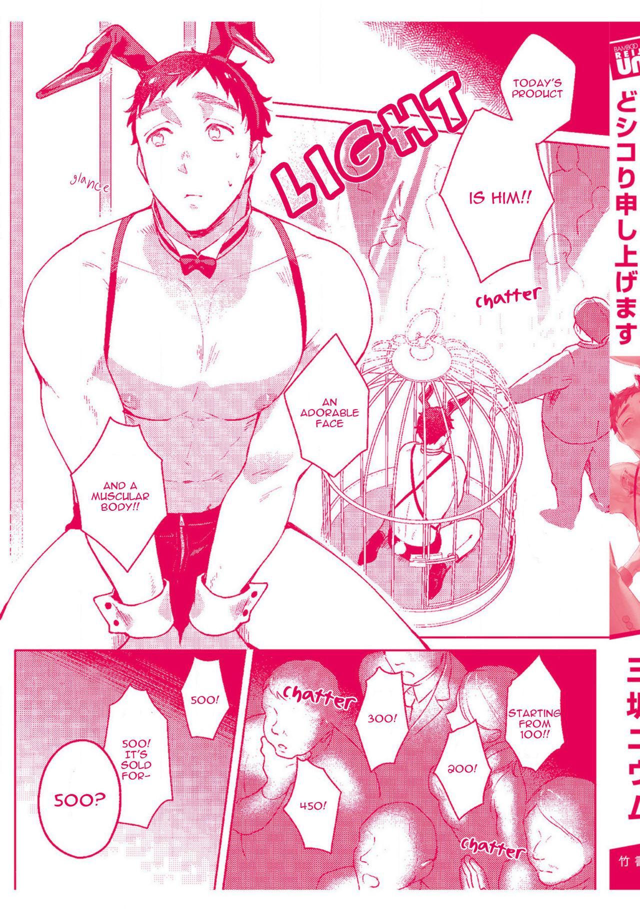 Usagi-chan, Doshikori Moushiagemasu 196