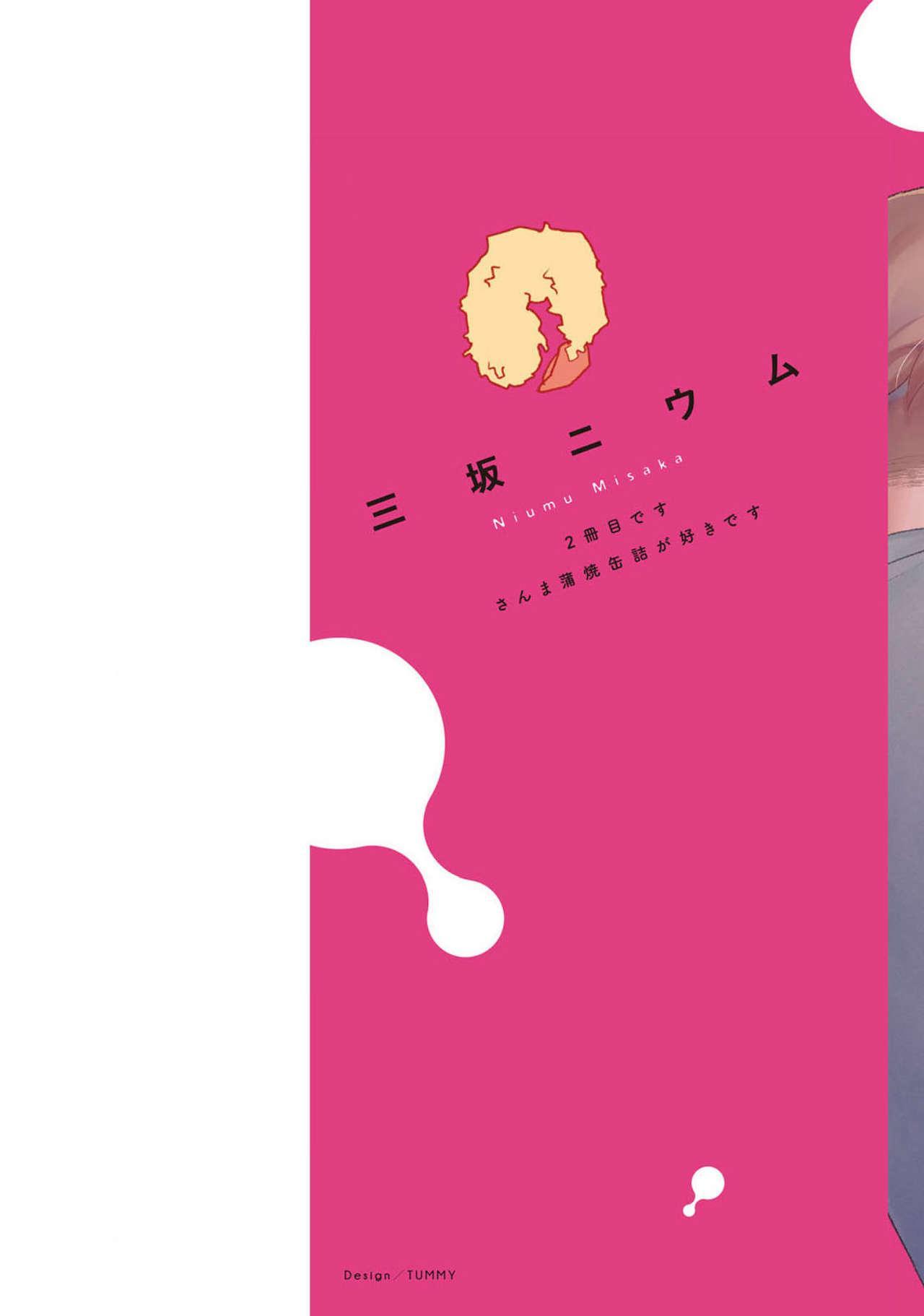 Usagi-chan, Doshikori Moushiagemasu 1