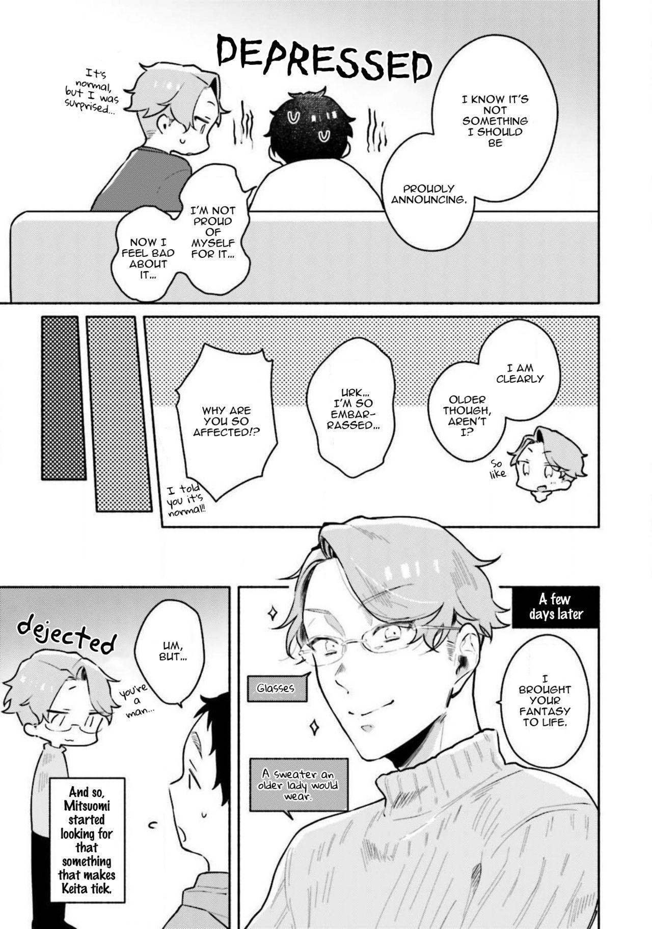 Usagi-chan, Doshikori Moushiagemasu 204