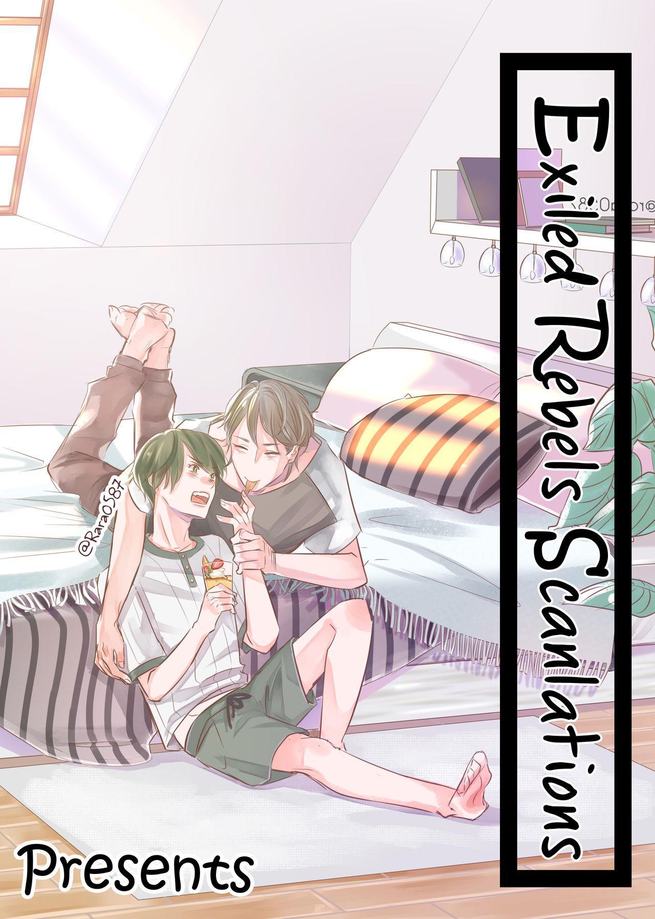 Usagi-chan, Doshikori Moushiagemasu 6