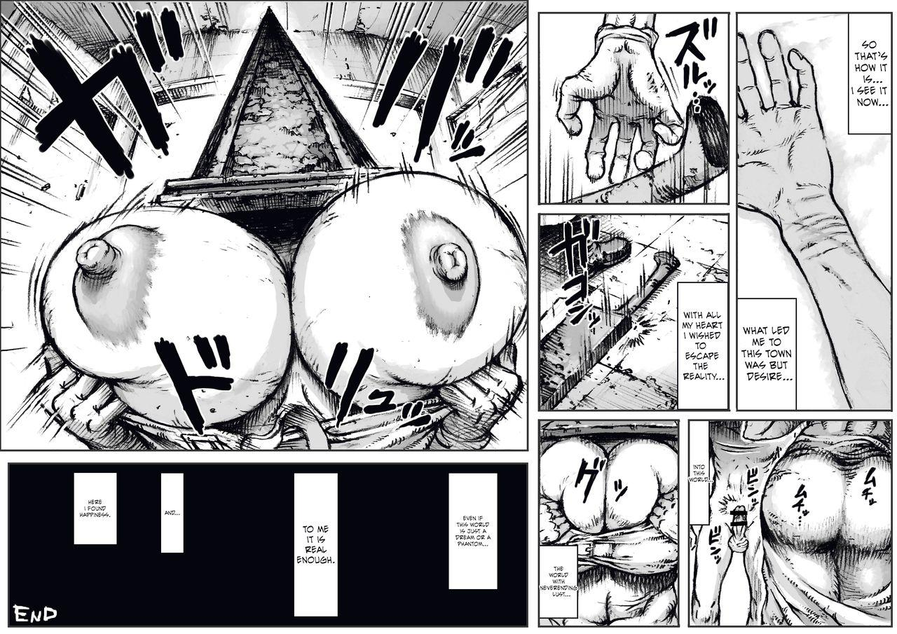 [Double Deck Seisakujo (Double Deck)] END OF LOCATION (verB) + SILENT HOLE [English] 15