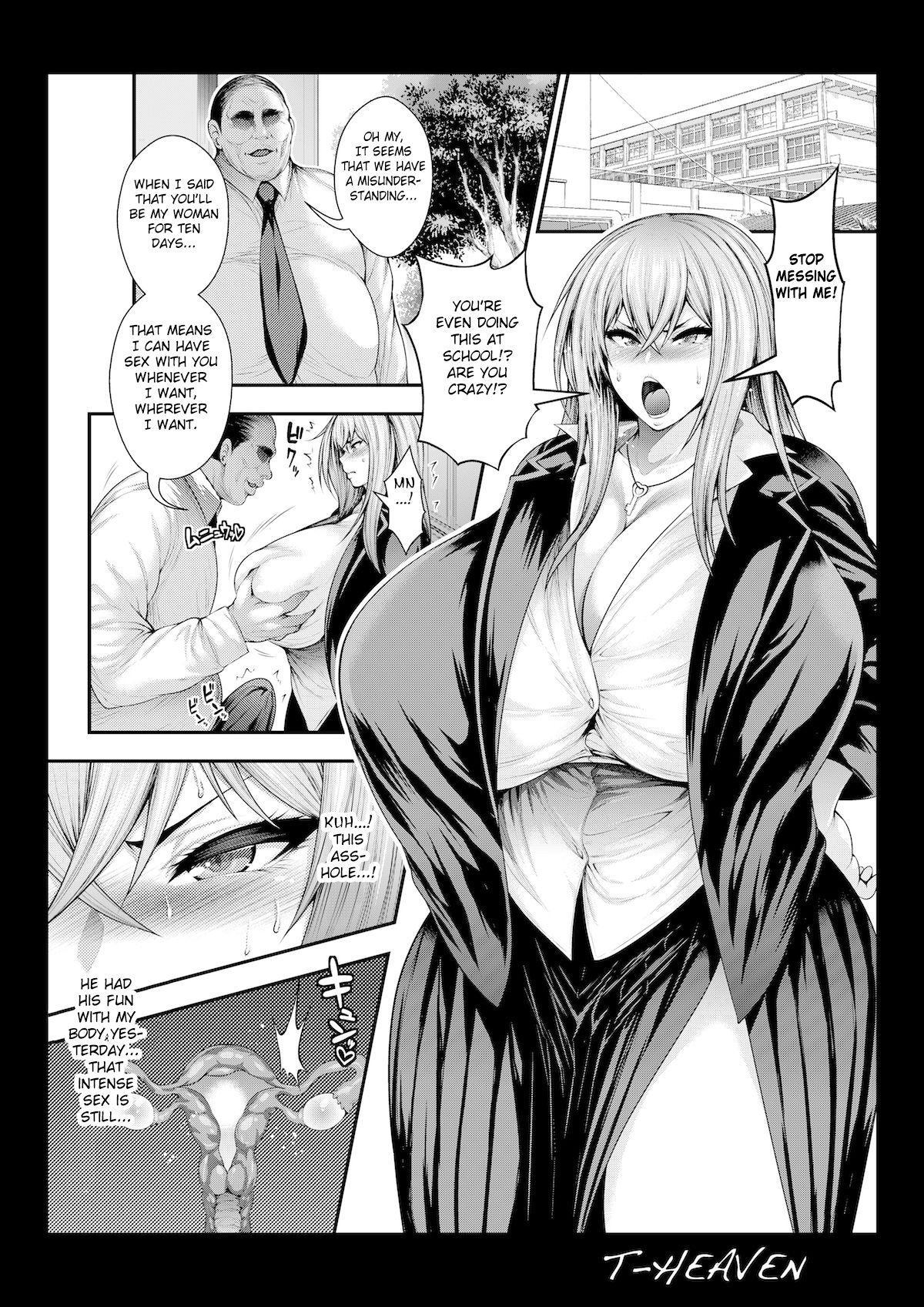 Atashi ga Jibun kara Ochiru made no Chijoku no Tokakan 22