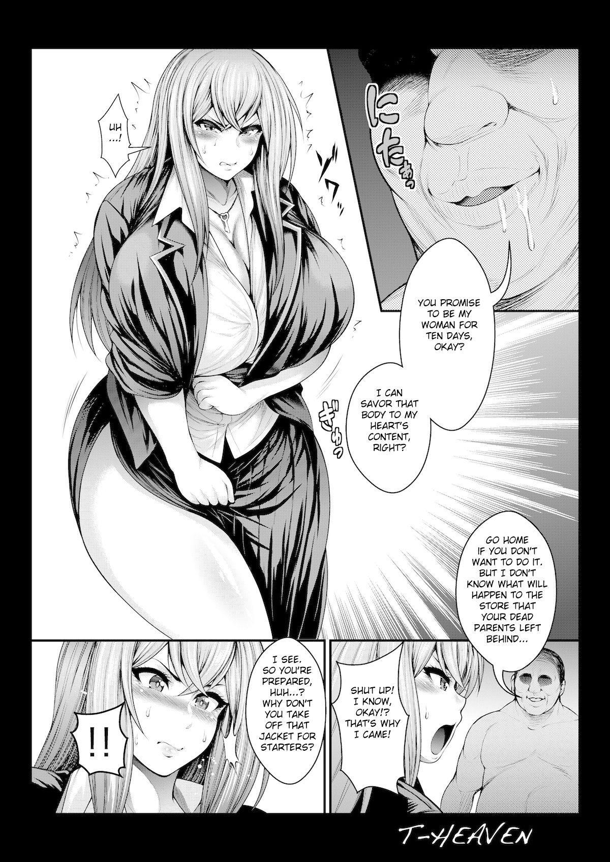 Atashi ga Jibun kara Ochiru made no Chijoku no Tokakan 6