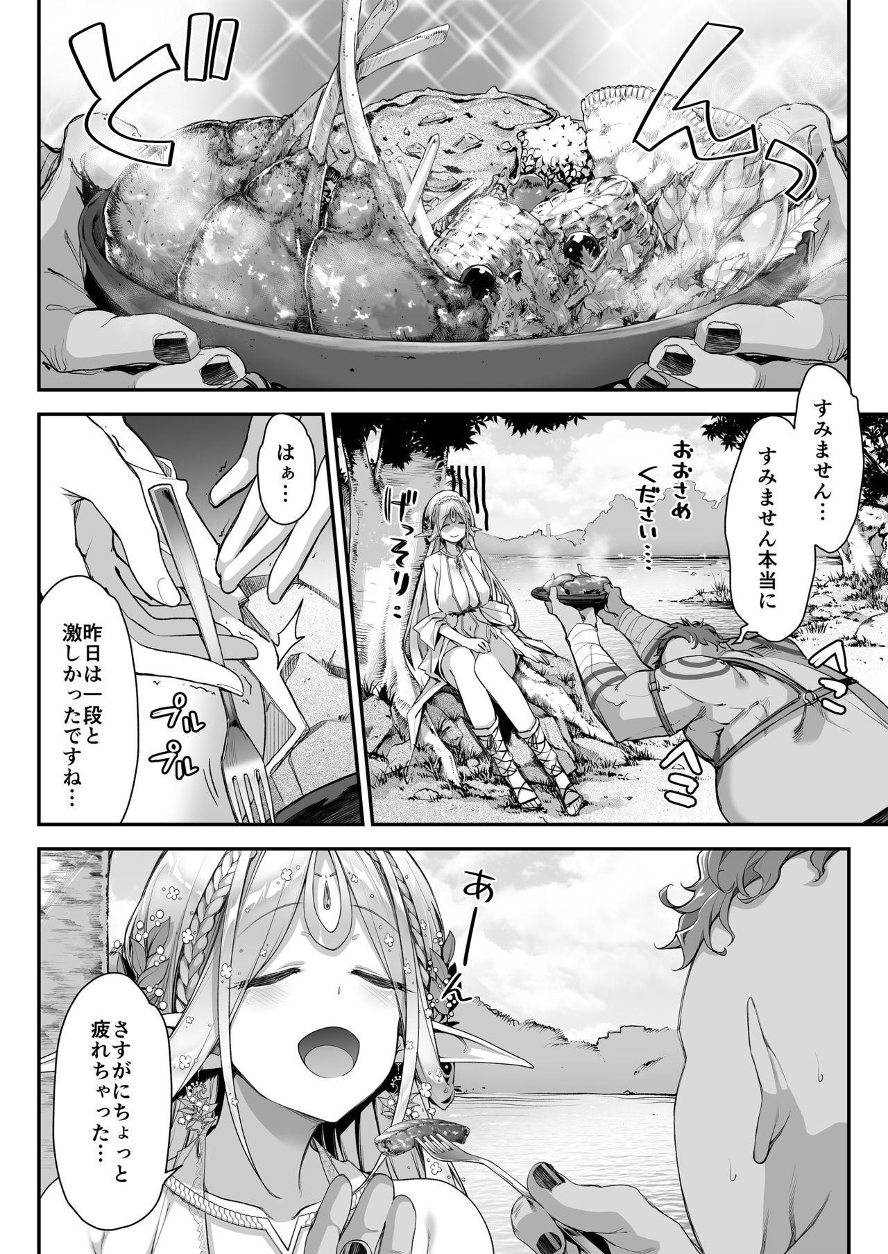 [Ichinose Land] Midara na Elf-san wa Orc-kun ga Osuki [Digital] 12