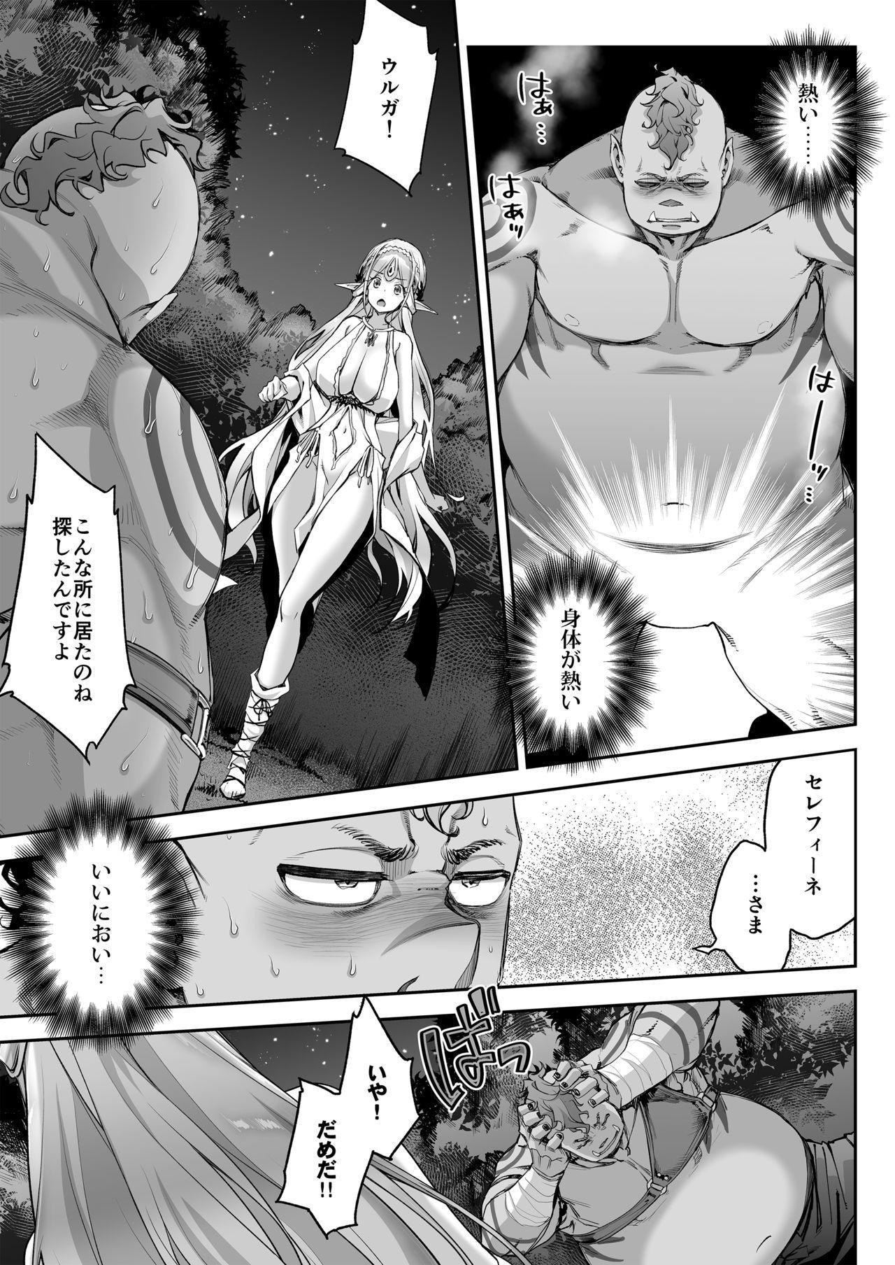 [Ichinose Land] Midara na Elf-san wa Orc-kun ga Osuki [Digital] 15