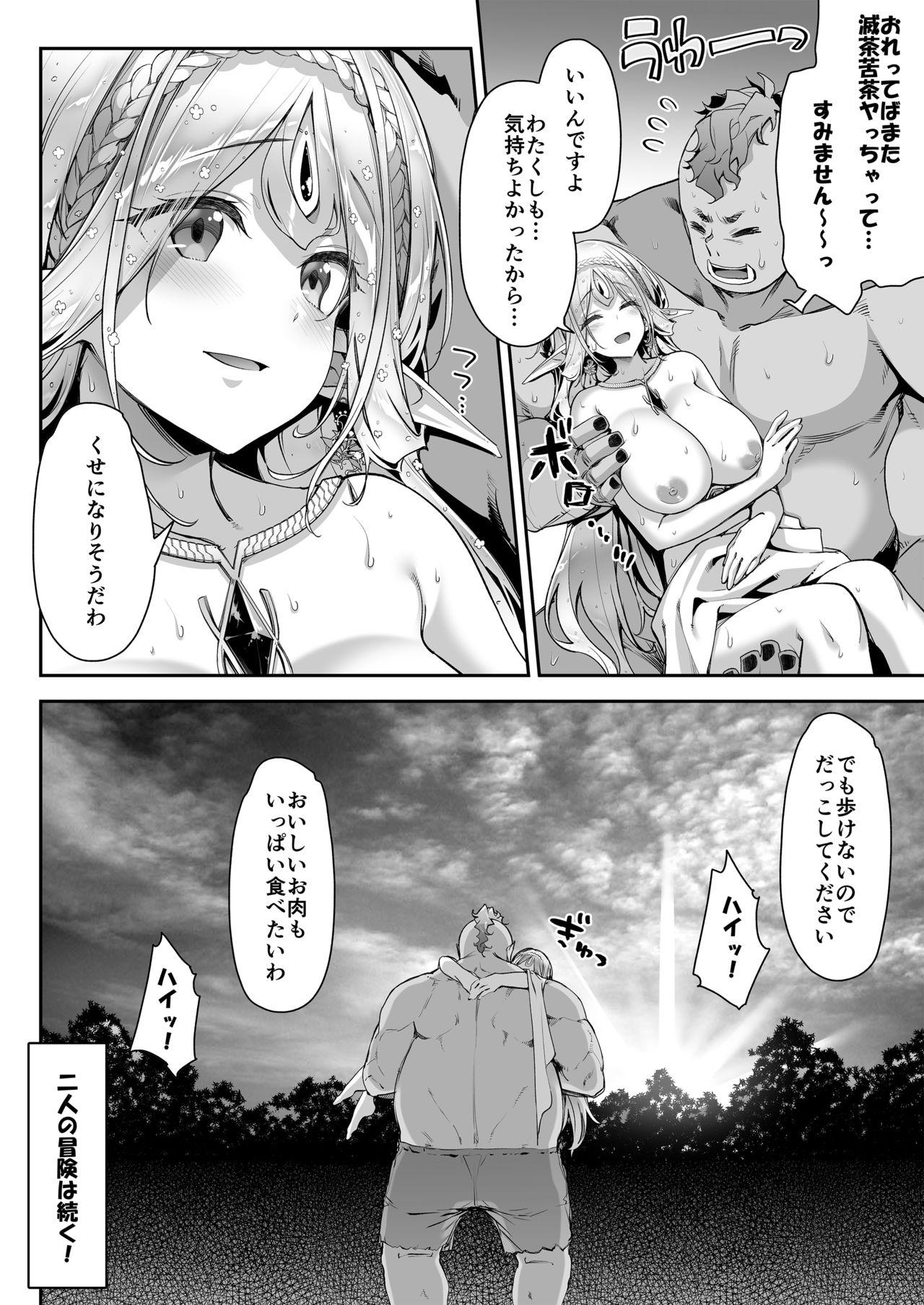 [Ichinose Land] Midara na Elf-san wa Orc-kun ga Osuki [Digital] 30