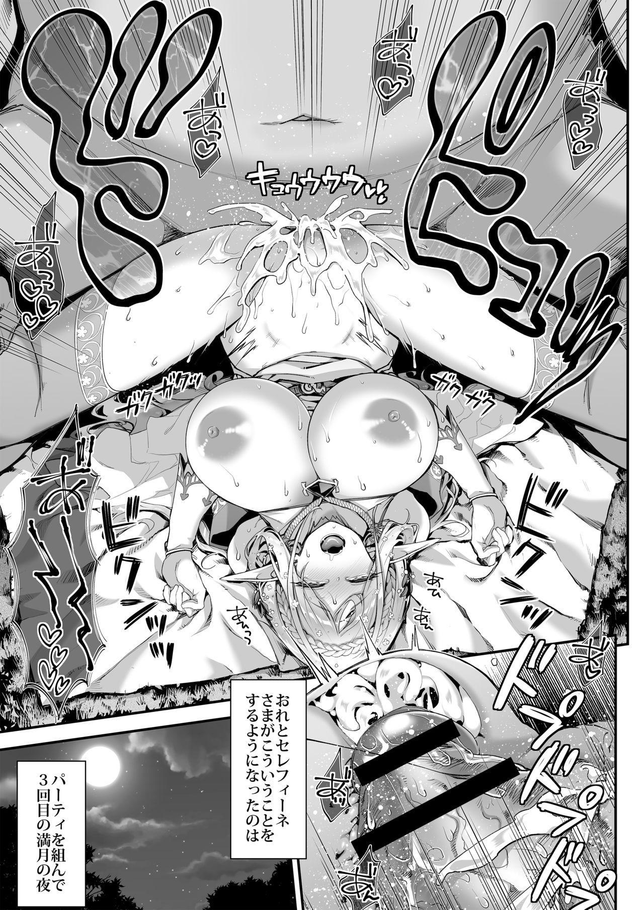 [Ichinose Land] Midara na Elf-san wa Orc-kun ga Osuki [Digital] 7