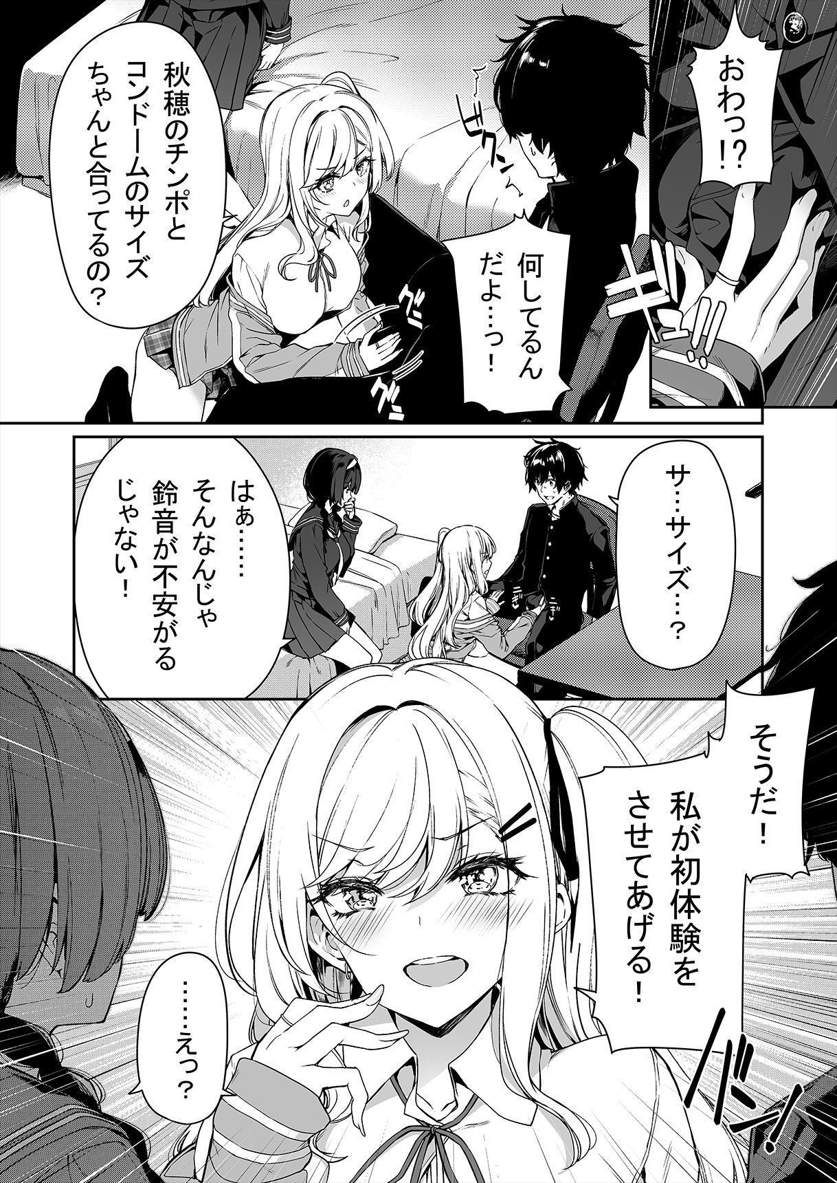 InCha Couple ga You Gal-tachi to SEX Training Suru Hanashi 10