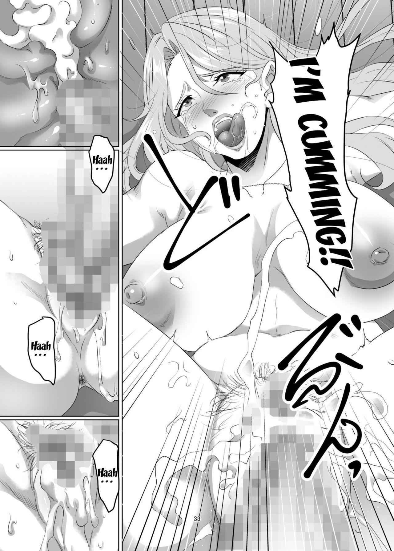 Omae no Kaa-chan, Ii Onna da yo na. Ch. 1 31