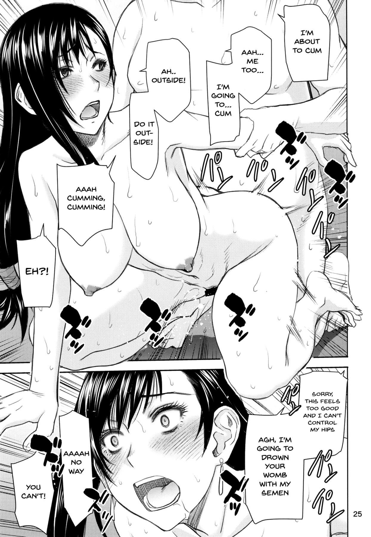 Tifa-san no Fuuzoku Kinmu 22