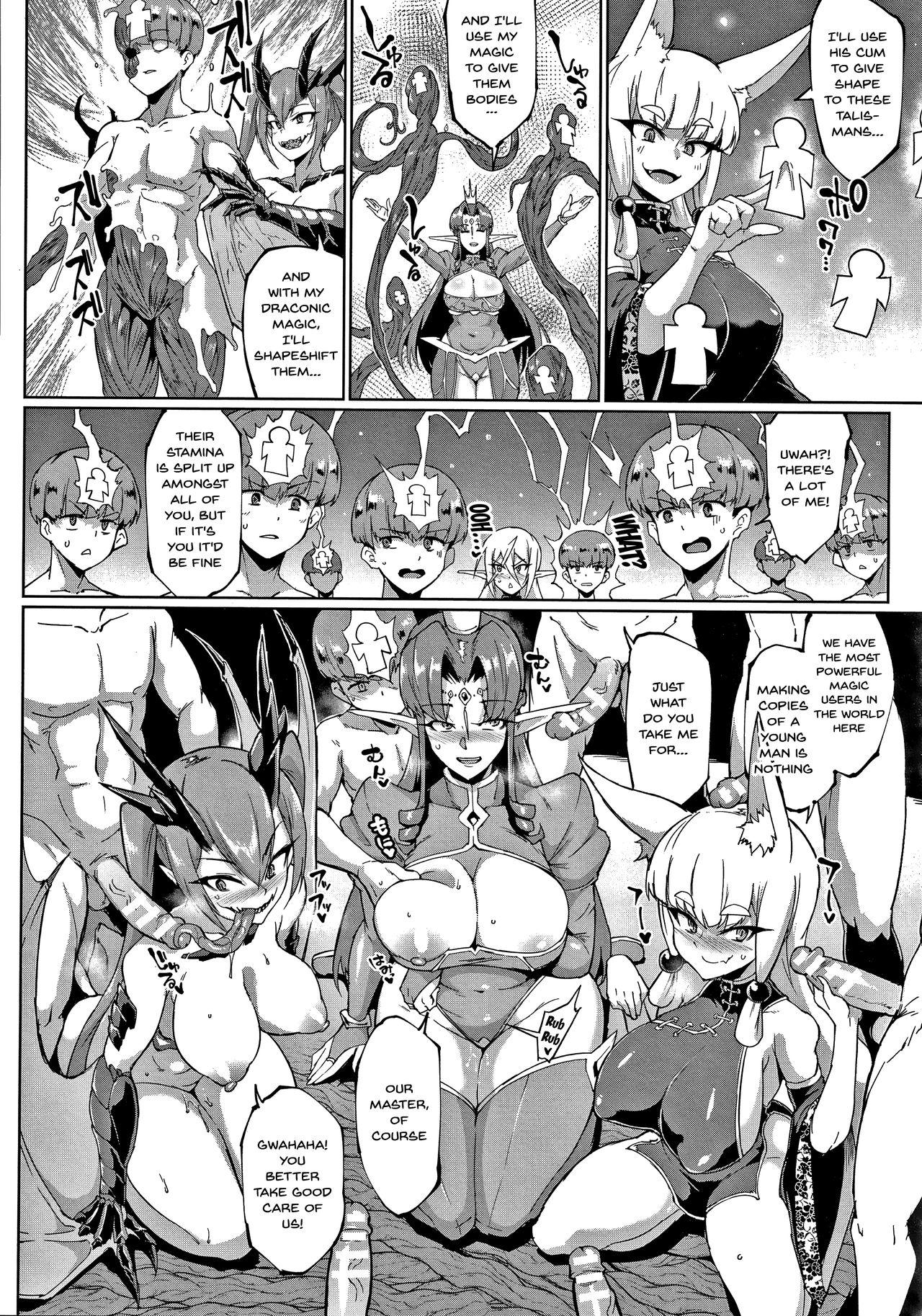 [Fan no Hitori] Sennen Reijou ~My Lady, My Master~  Ch.1-6 [English] {Doujins.com} 110