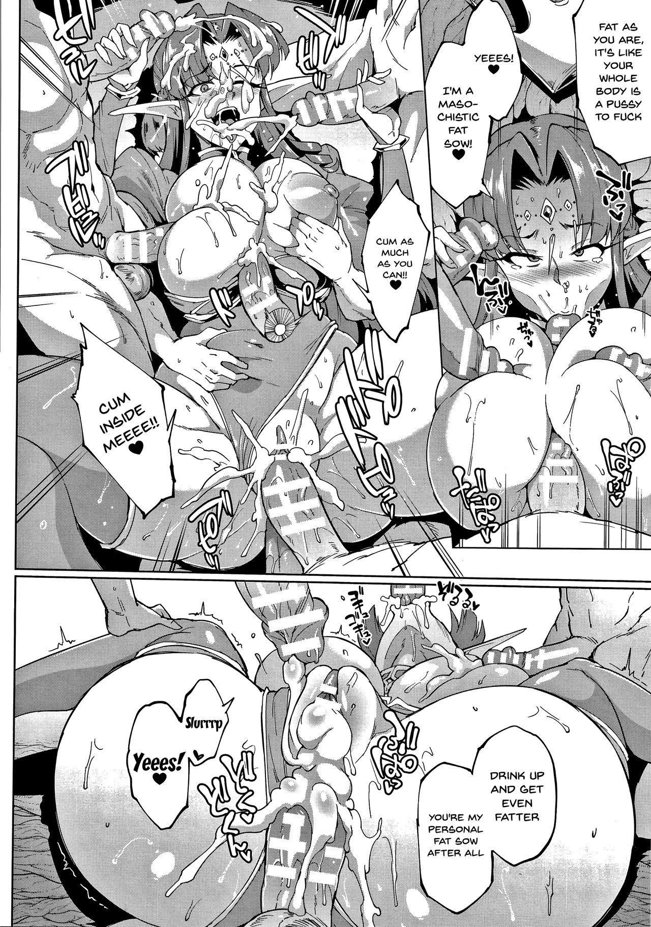 [Fan no Hitori] Sennen Reijou ~My Lady, My Master~  Ch.1-6 [English] {Doujins.com} 112