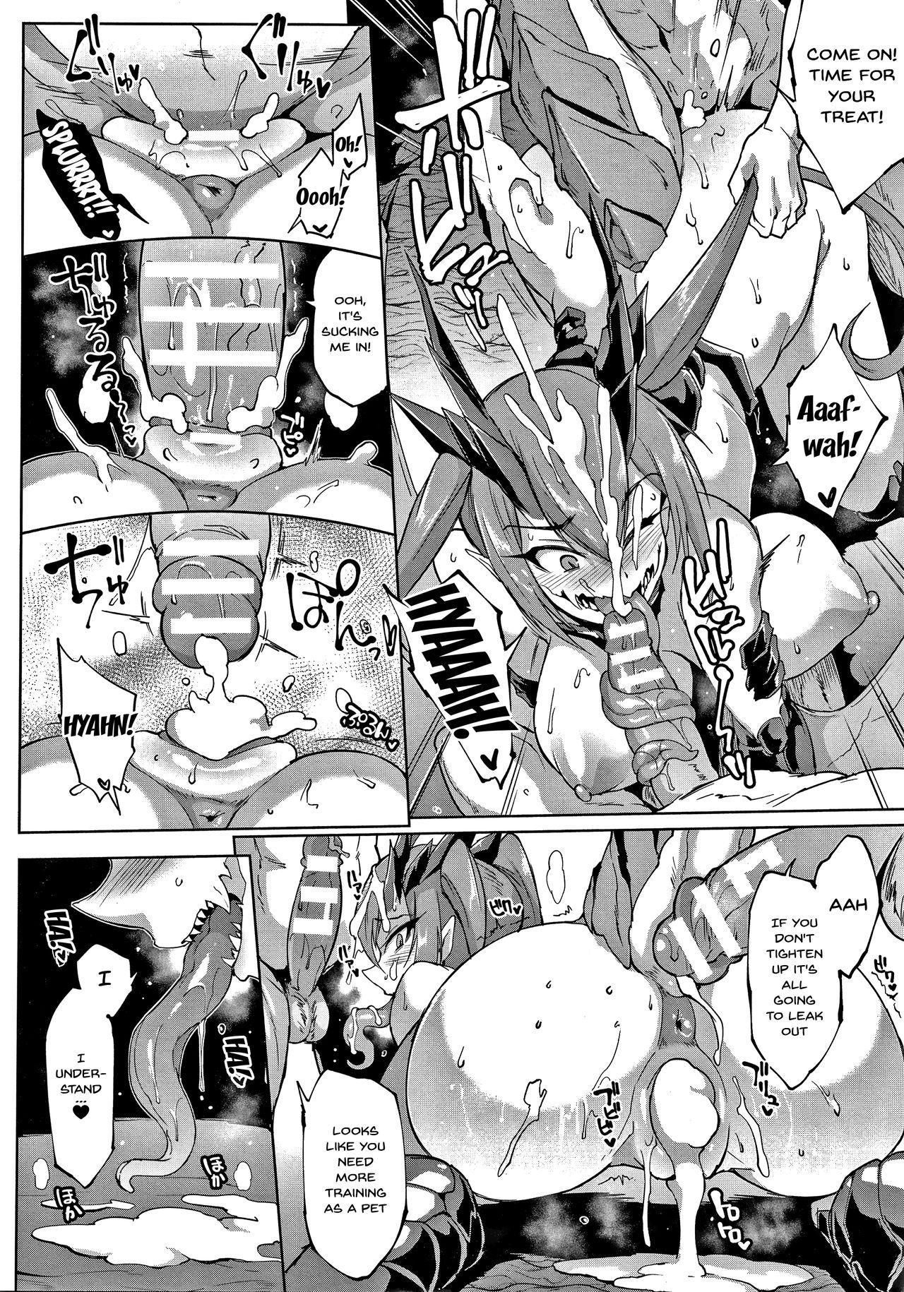 [Fan no Hitori] Sennen Reijou ~My Lady, My Master~  Ch.1-6 [English] {Doujins.com} 114