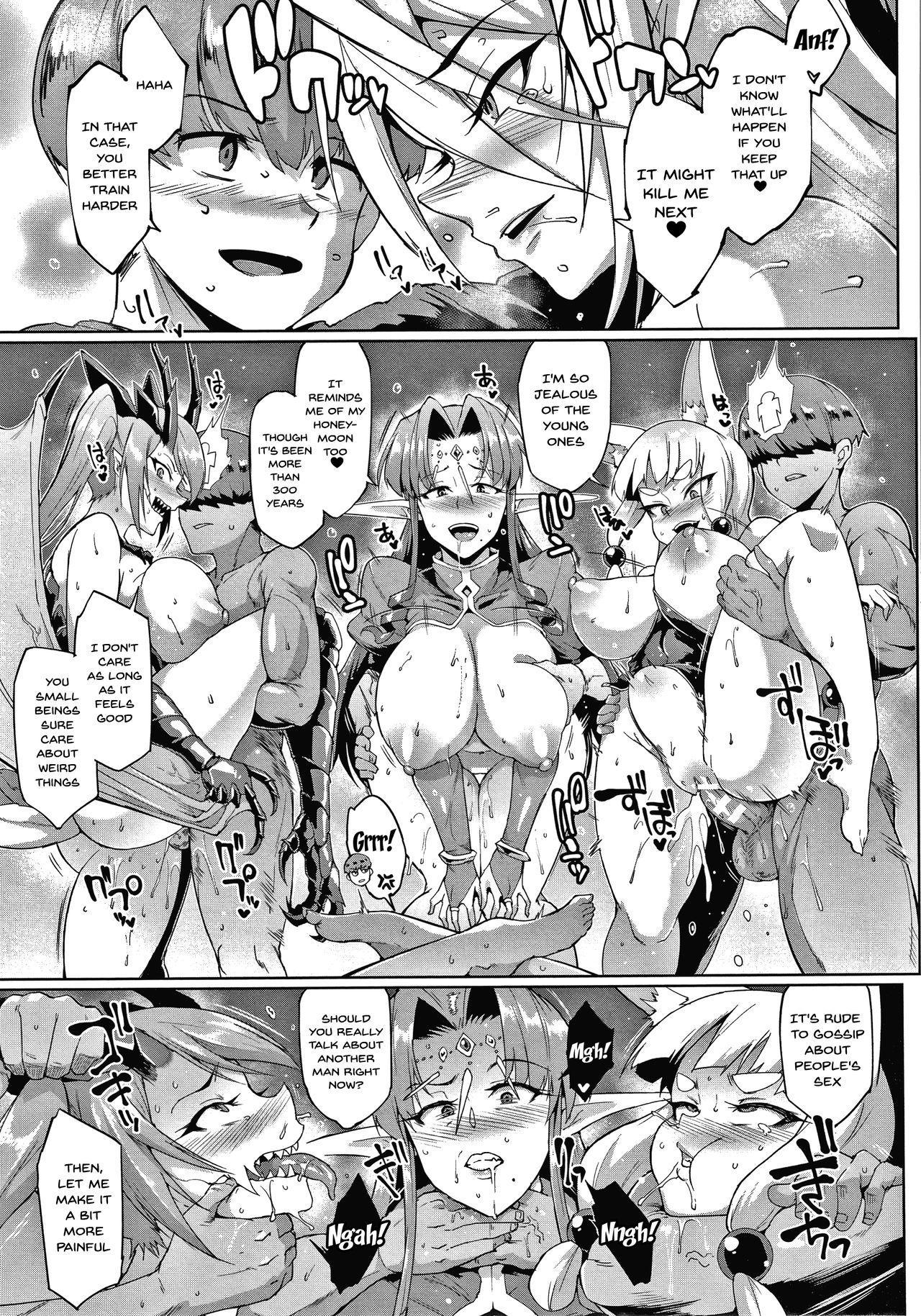 [Fan no Hitori] Sennen Reijou ~My Lady, My Master~  Ch.1-6 [English] {Doujins.com} 119
