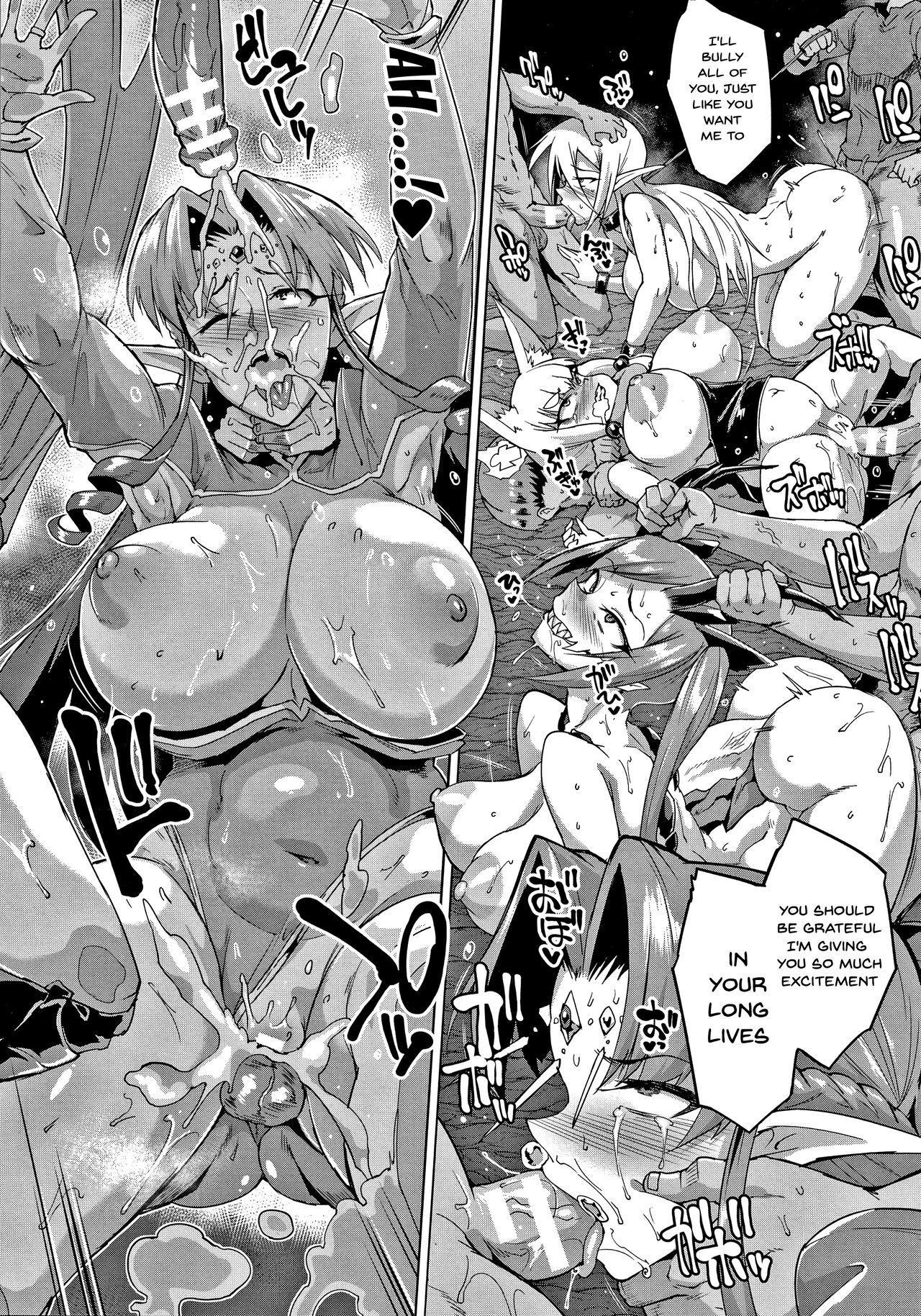 [Fan no Hitori] Sennen Reijou ~My Lady, My Master~  Ch.1-6 [English] {Doujins.com} 120