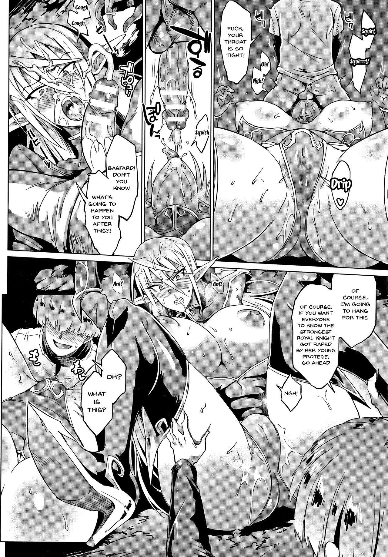 [Fan no Hitori] Sennen Reijou ~My Lady, My Master~  Ch.1-6 [English] {Doujins.com} 12