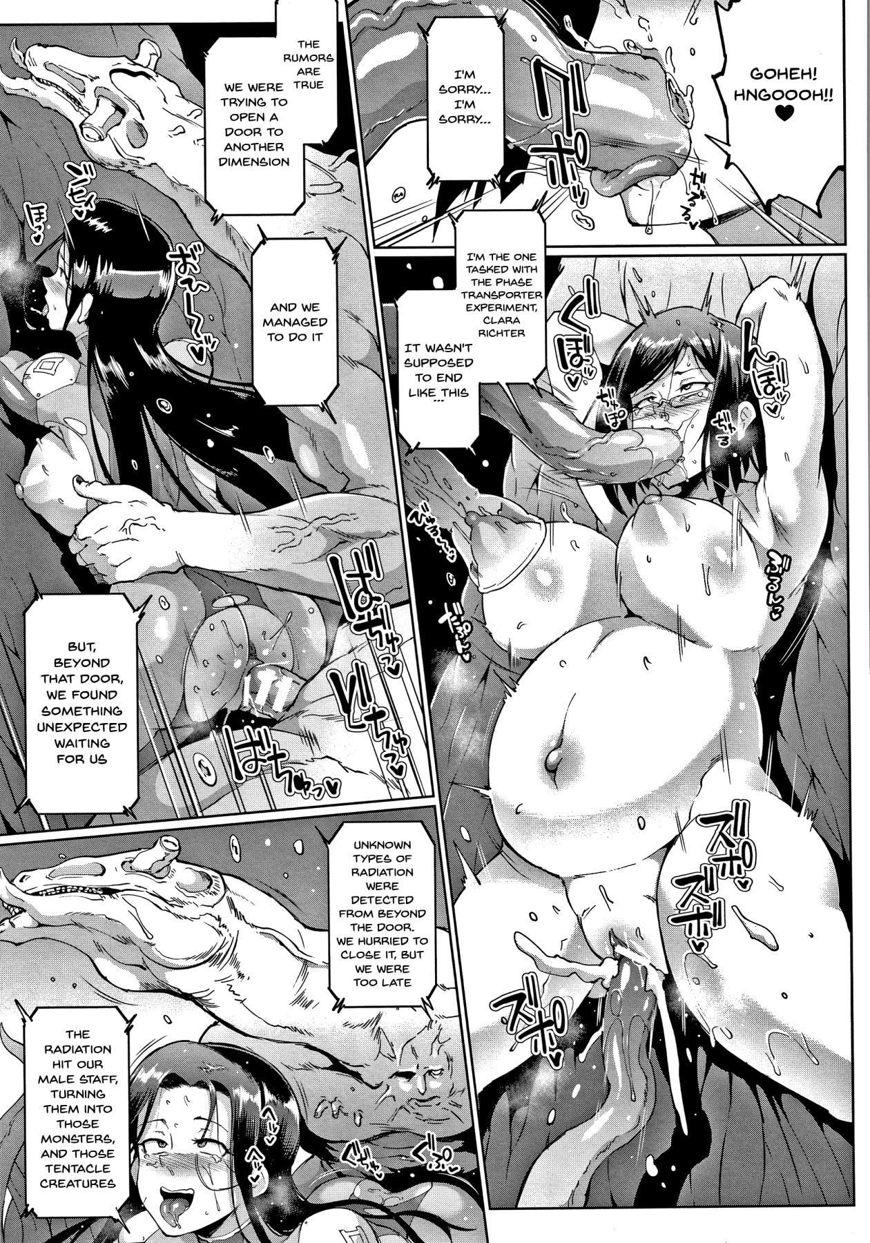 [Fan no Hitori] Sennen Reijou ~My Lady, My Master~  Ch.1-6 [English] {Doujins.com} 141
