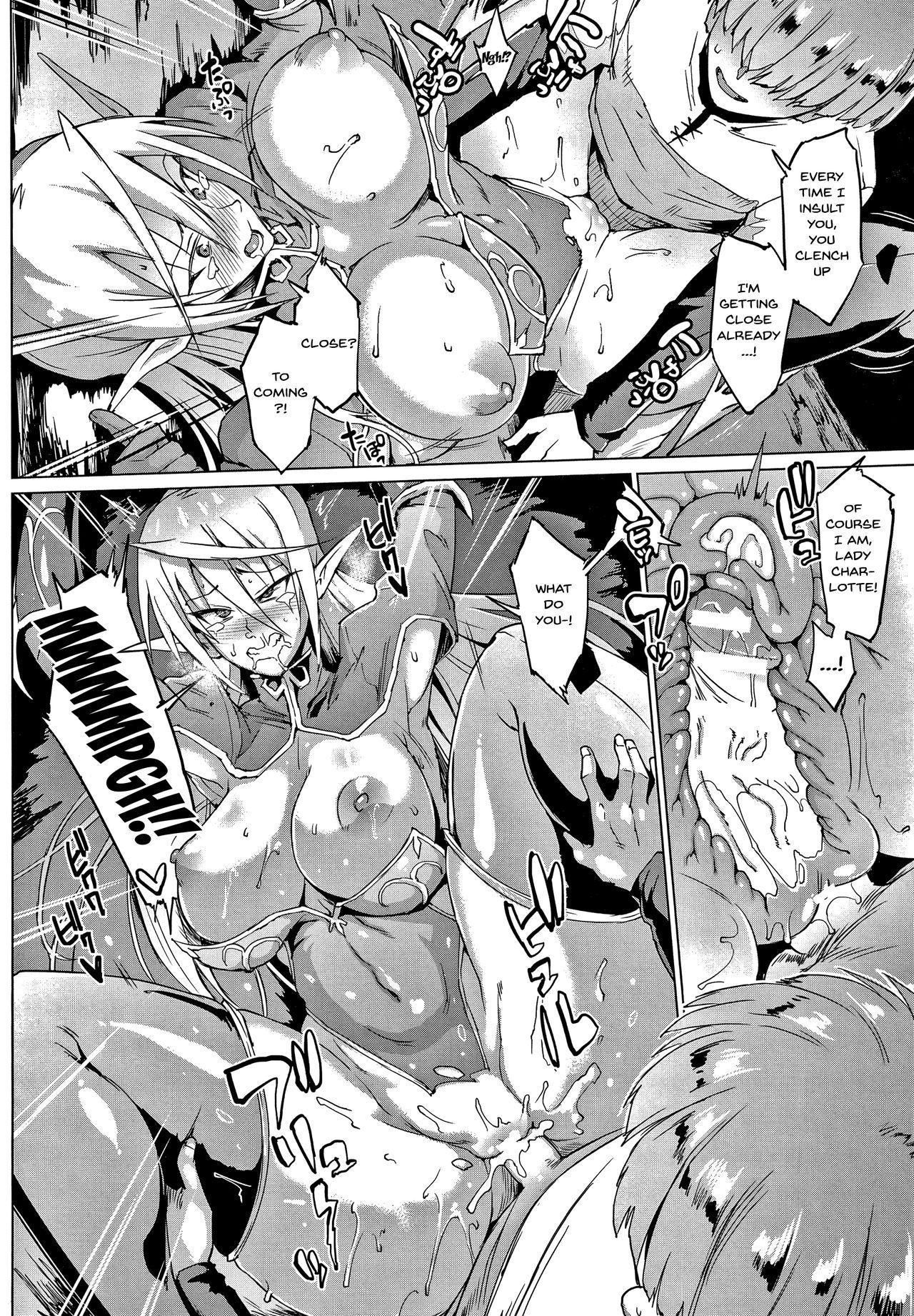 [Fan no Hitori] Sennen Reijou ~My Lady, My Master~  Ch.1-6 [English] {Doujins.com} 16