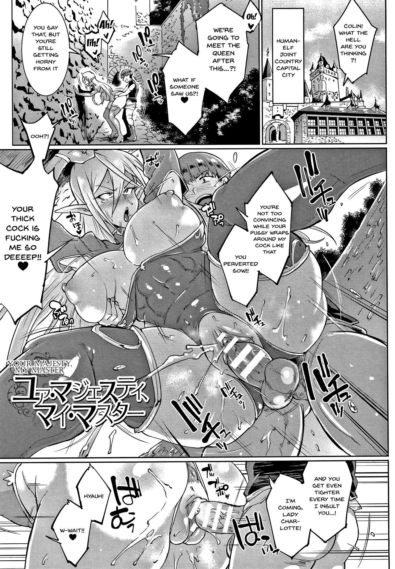 [Fan no Hitori] Sennen Reijou ~My Lady, My Master~  Ch.1-6 [English] {Doujins.com} 31