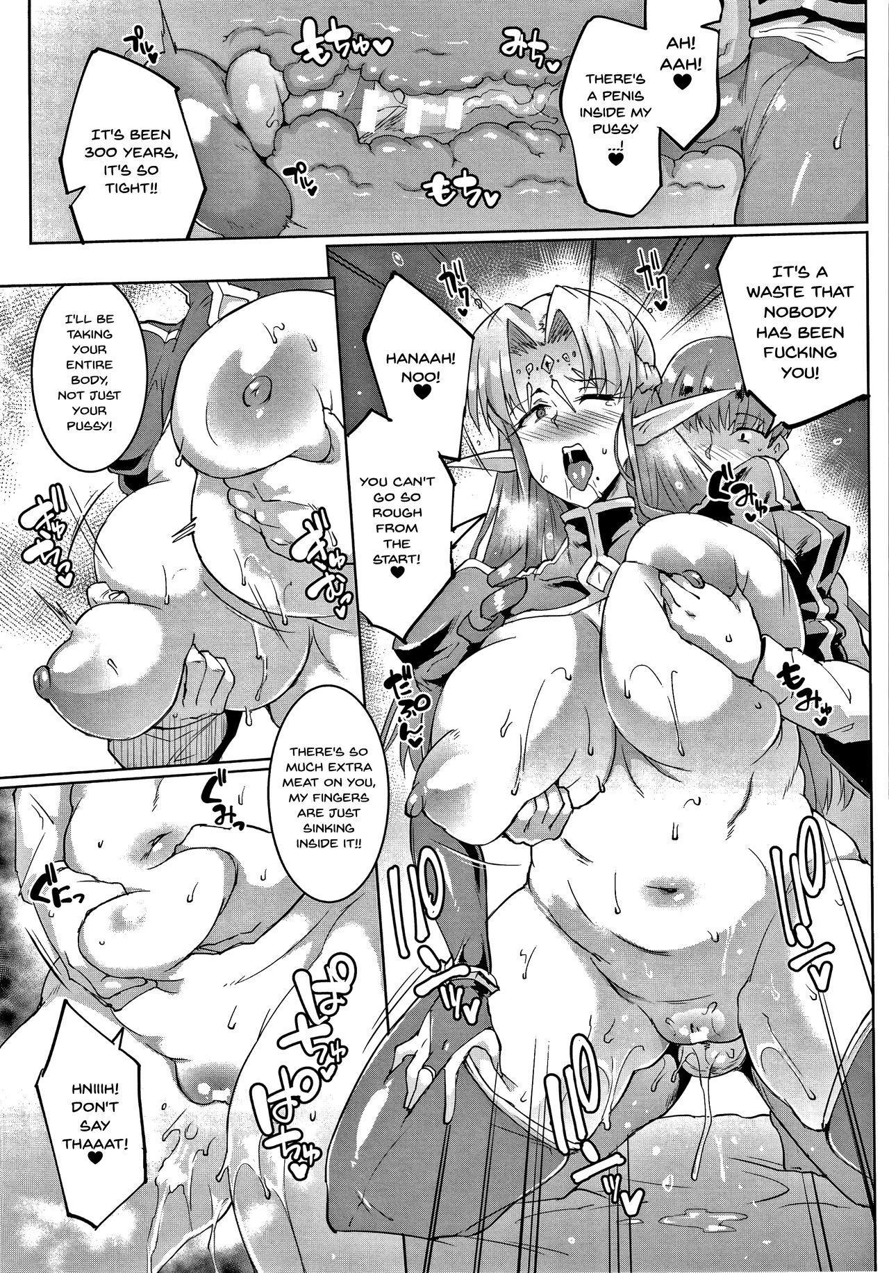 [Fan no Hitori] Sennen Reijou ~My Lady, My Master~  Ch.1-6 [English] {Doujins.com} 45