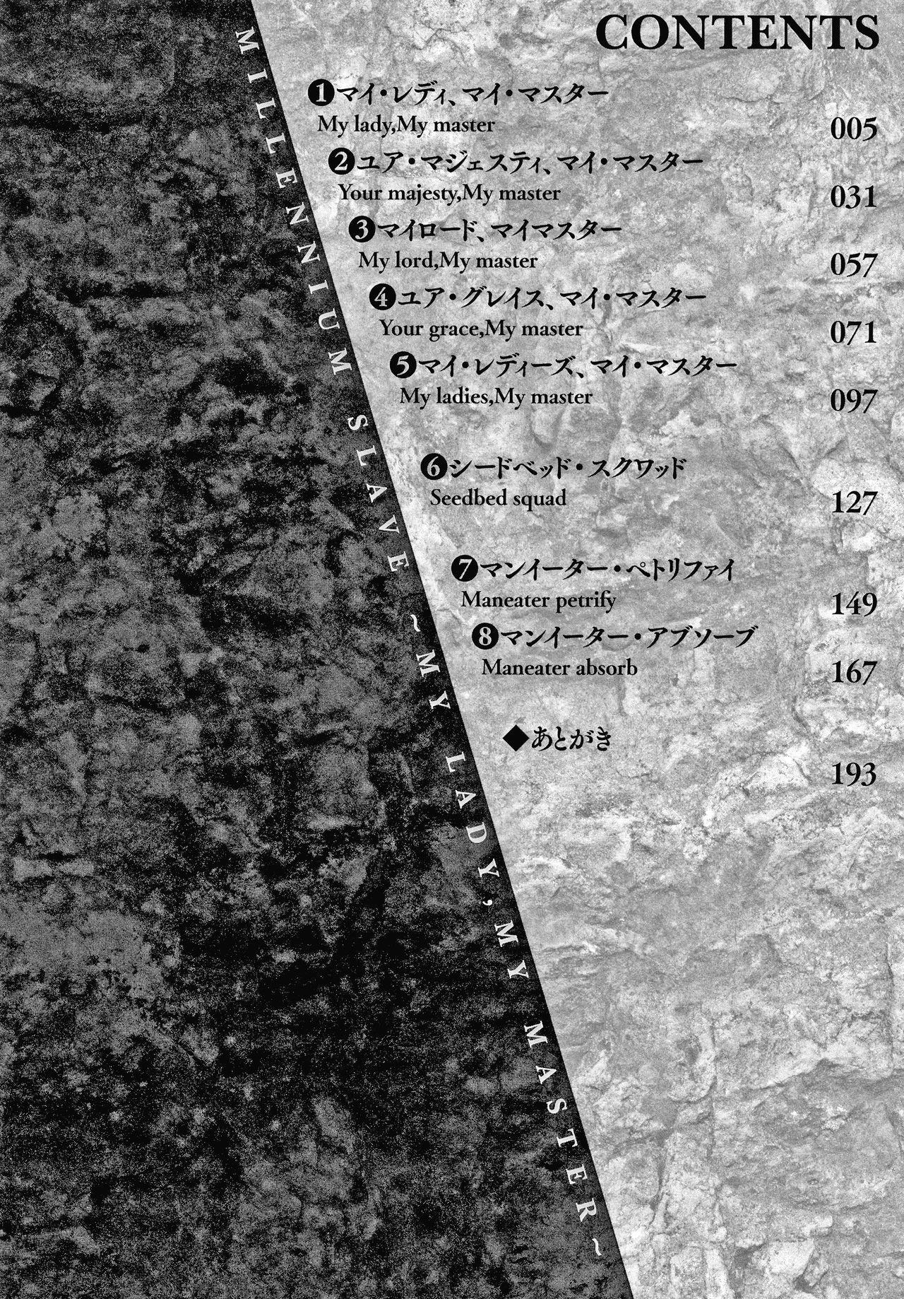[Fan no Hitori] Sennen Reijou ~My Lady, My Master~  Ch.1-6 [English] {Doujins.com} 4