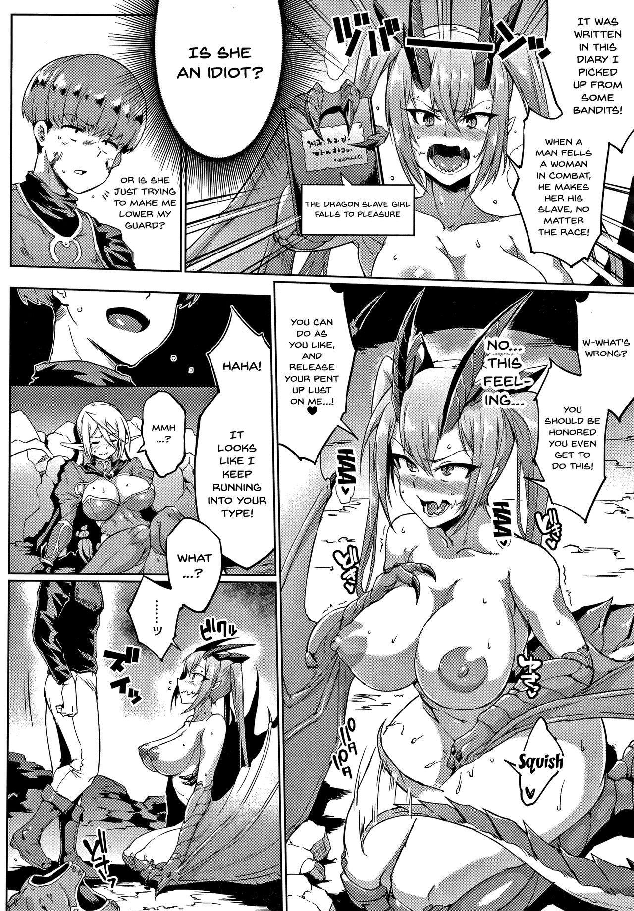 [Fan no Hitori] Sennen Reijou ~My Lady, My Master~  Ch.1-6 [English] {Doujins.com} 60
