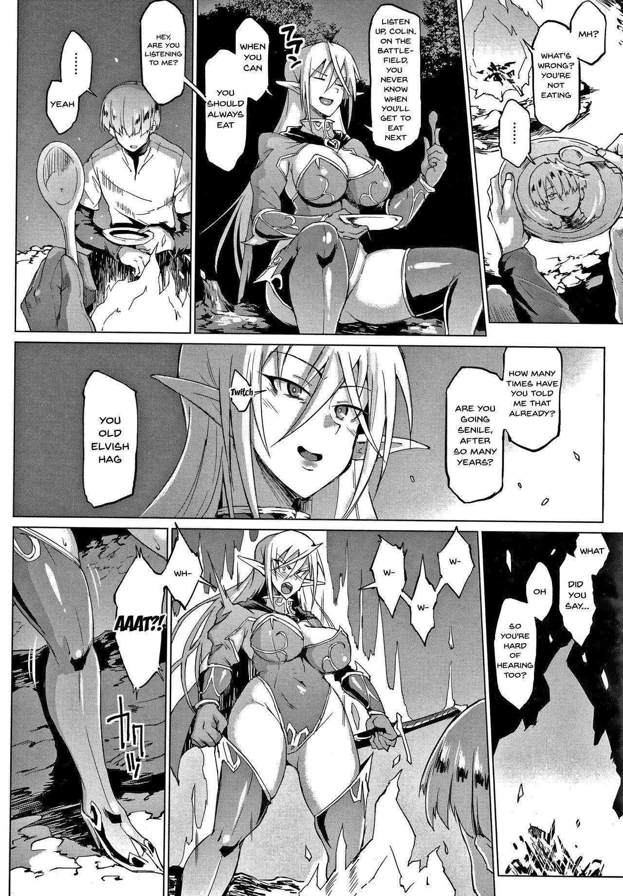 [Fan no Hitori] Sennen Reijou ~My Lady, My Master~  Ch.1-6 [English] {Doujins.com} 8