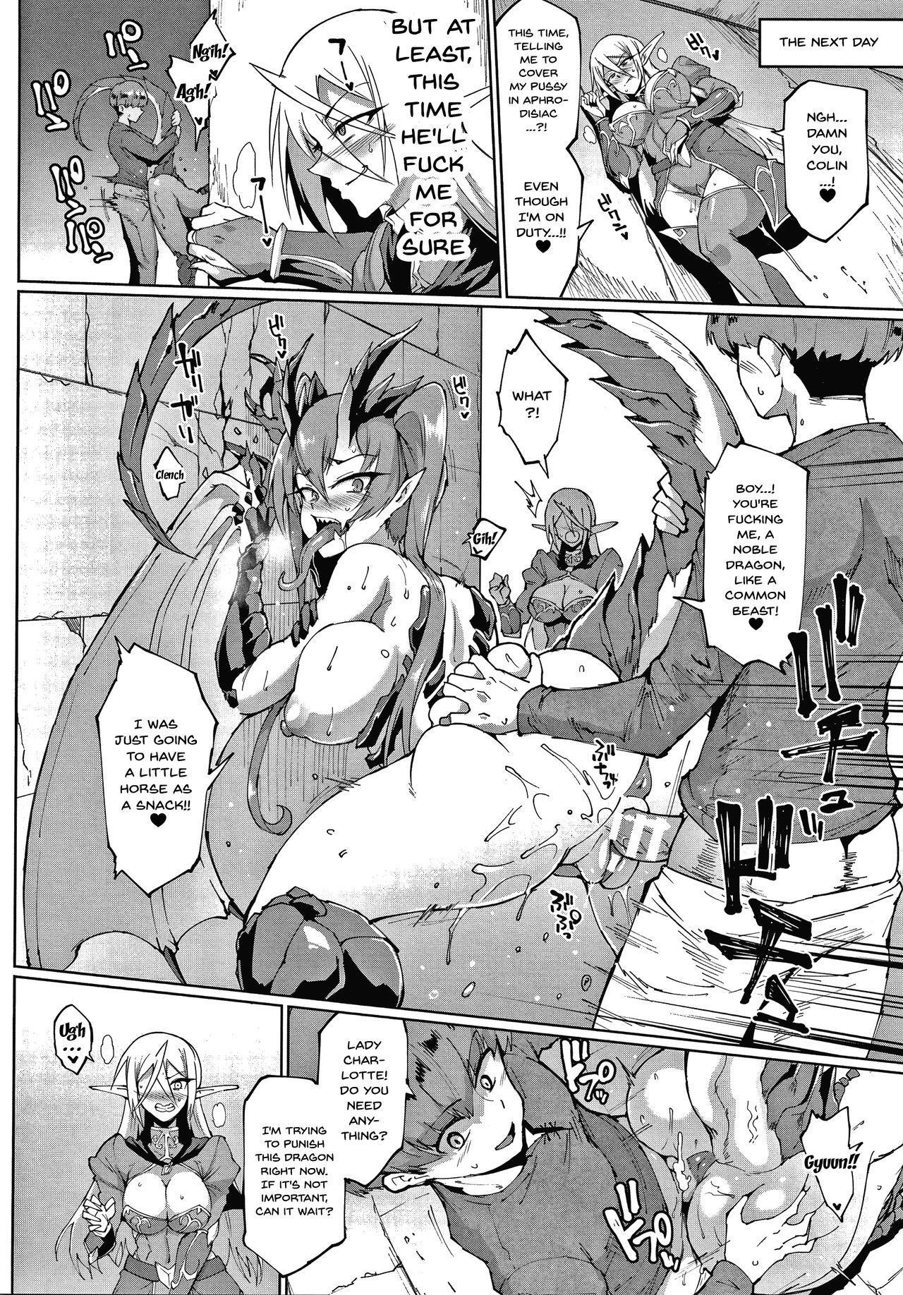 [Fan no Hitori] Sennen Reijou ~My Lady, My Master~  Ch.1-6 [English] {Doujins.com} 98