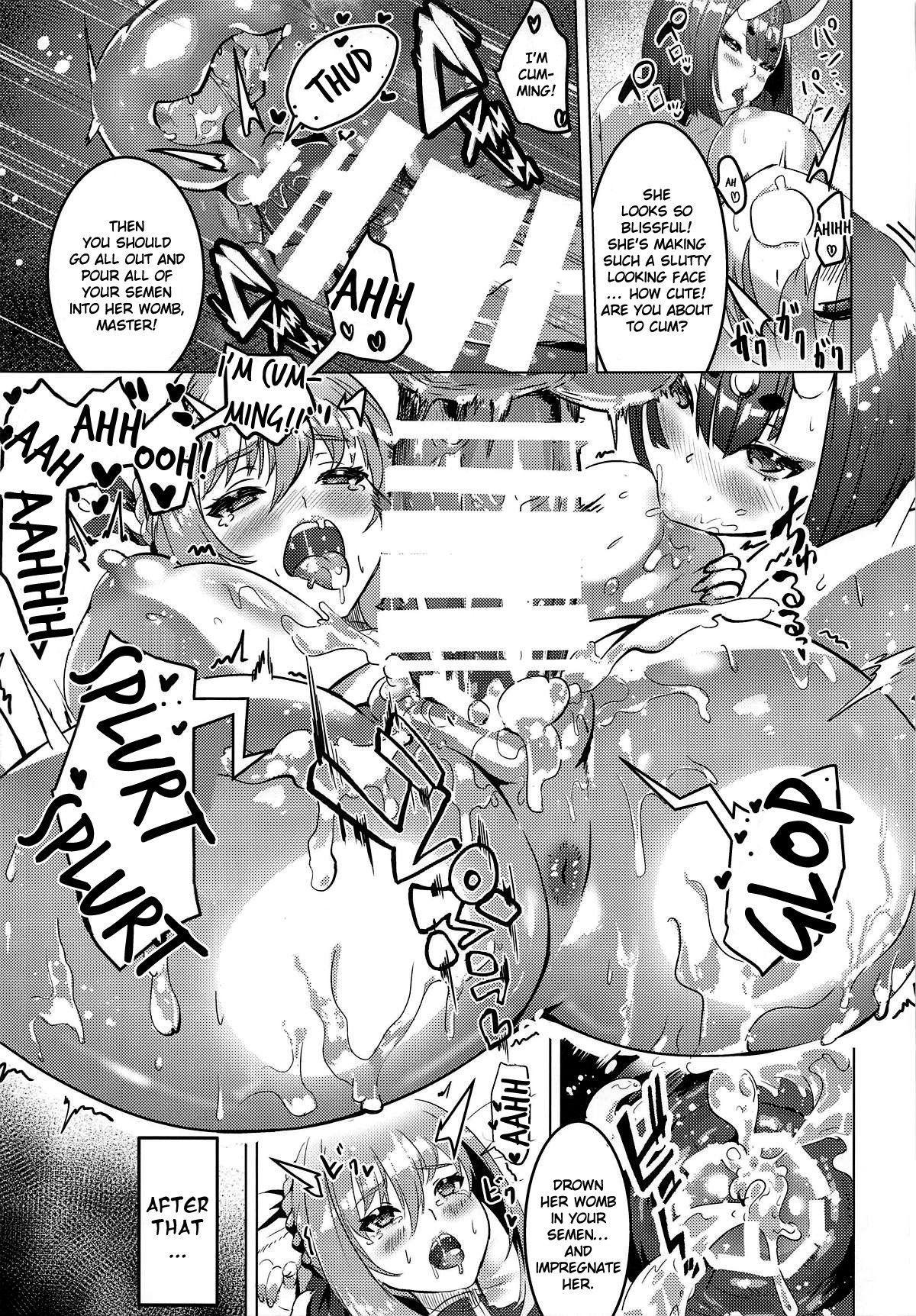 Koutei to Oni no Erohon   An Ero Book About an Emperor and an Oni 13