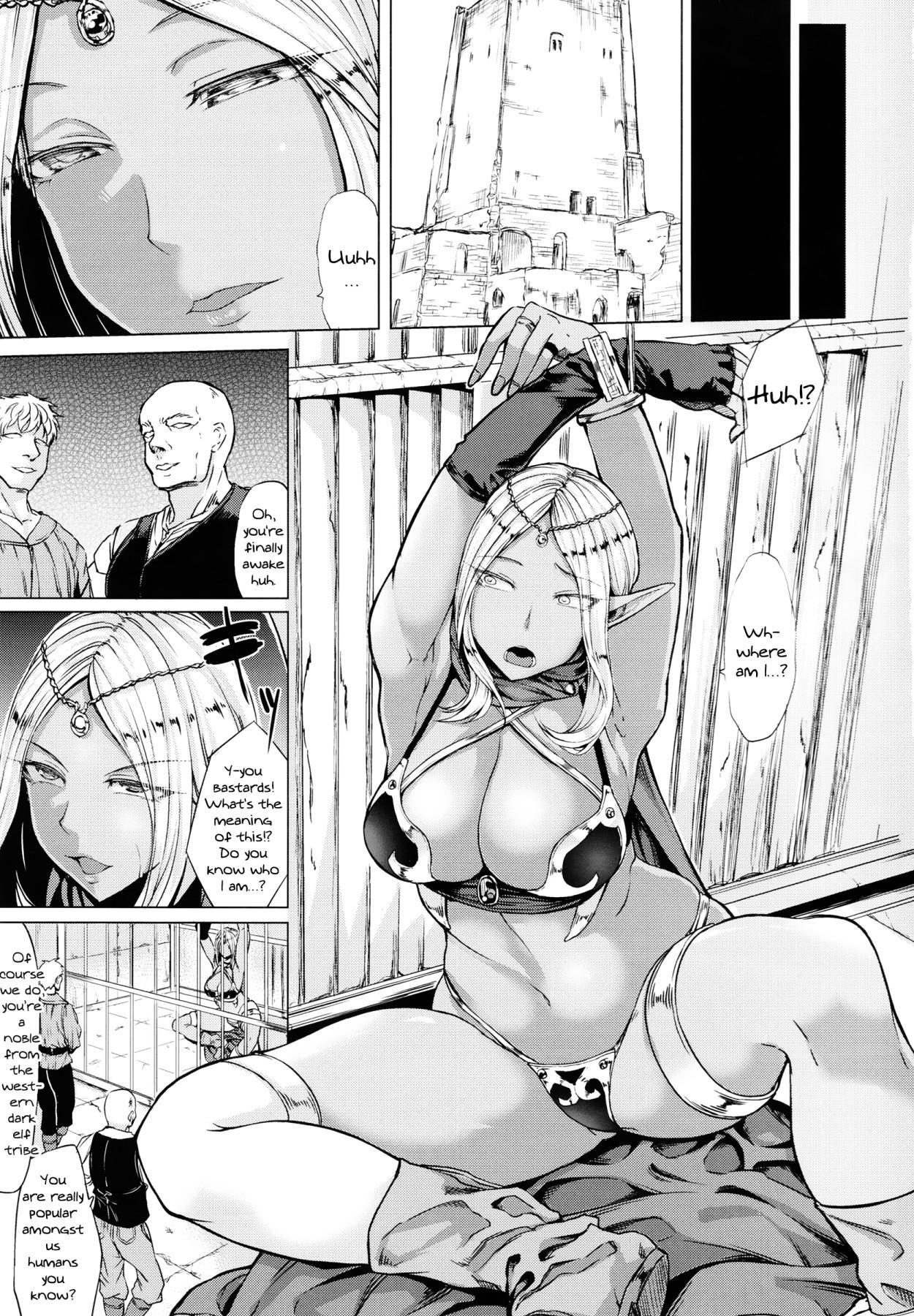 Kasshoku Musume wa Ii zo! 3