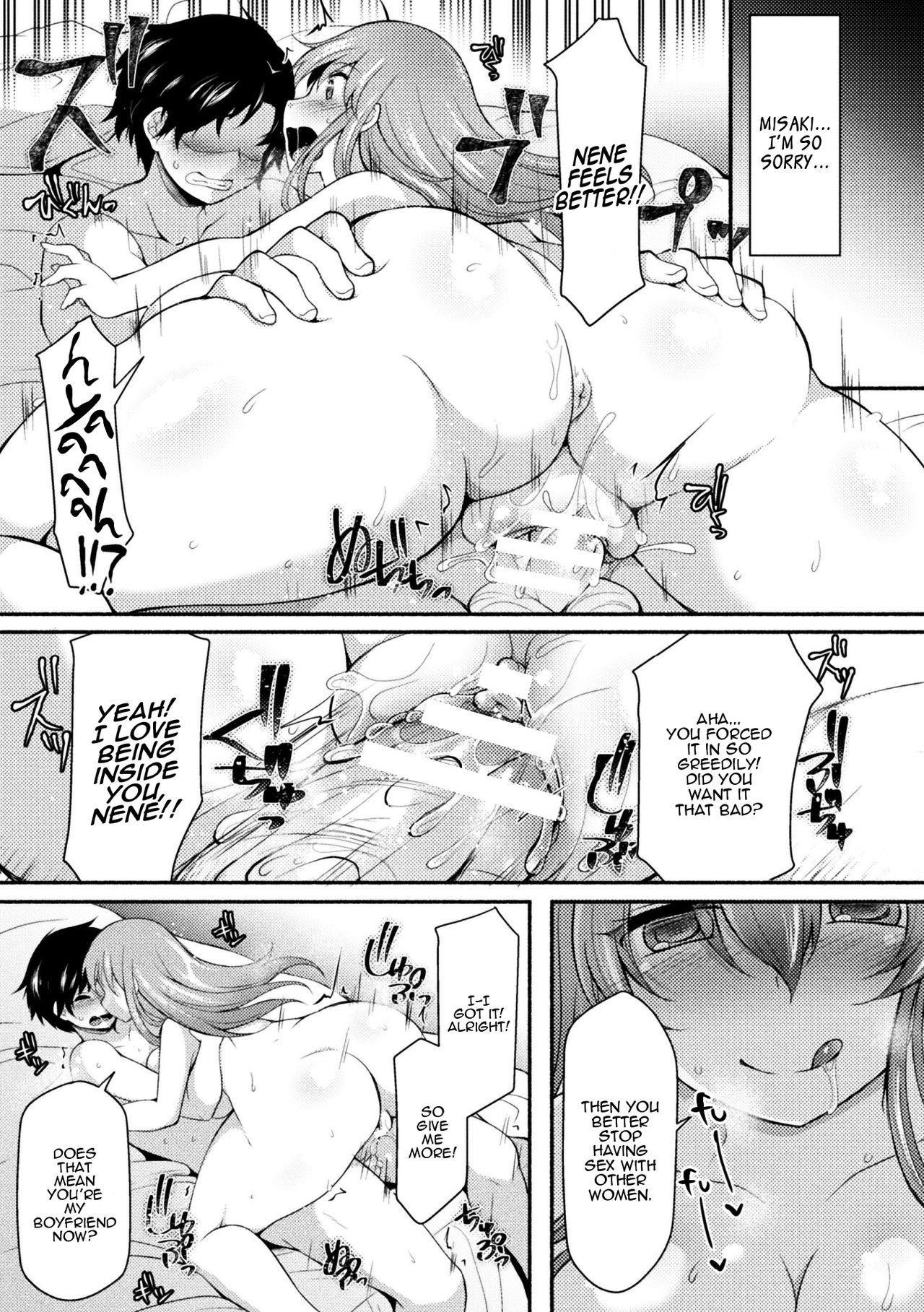 [Jenigata] NTRiage ~Ai o Chikau... Hazu deshita~   NTRiage ~An Oath of Love, or Really?~ [English] [Panatical] [Digital] 26